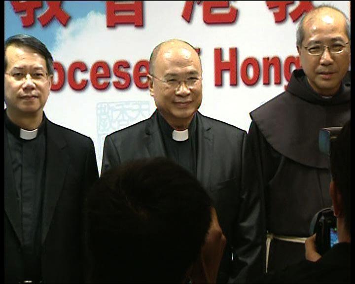三人獲任命天主教香港教區輔理主教
