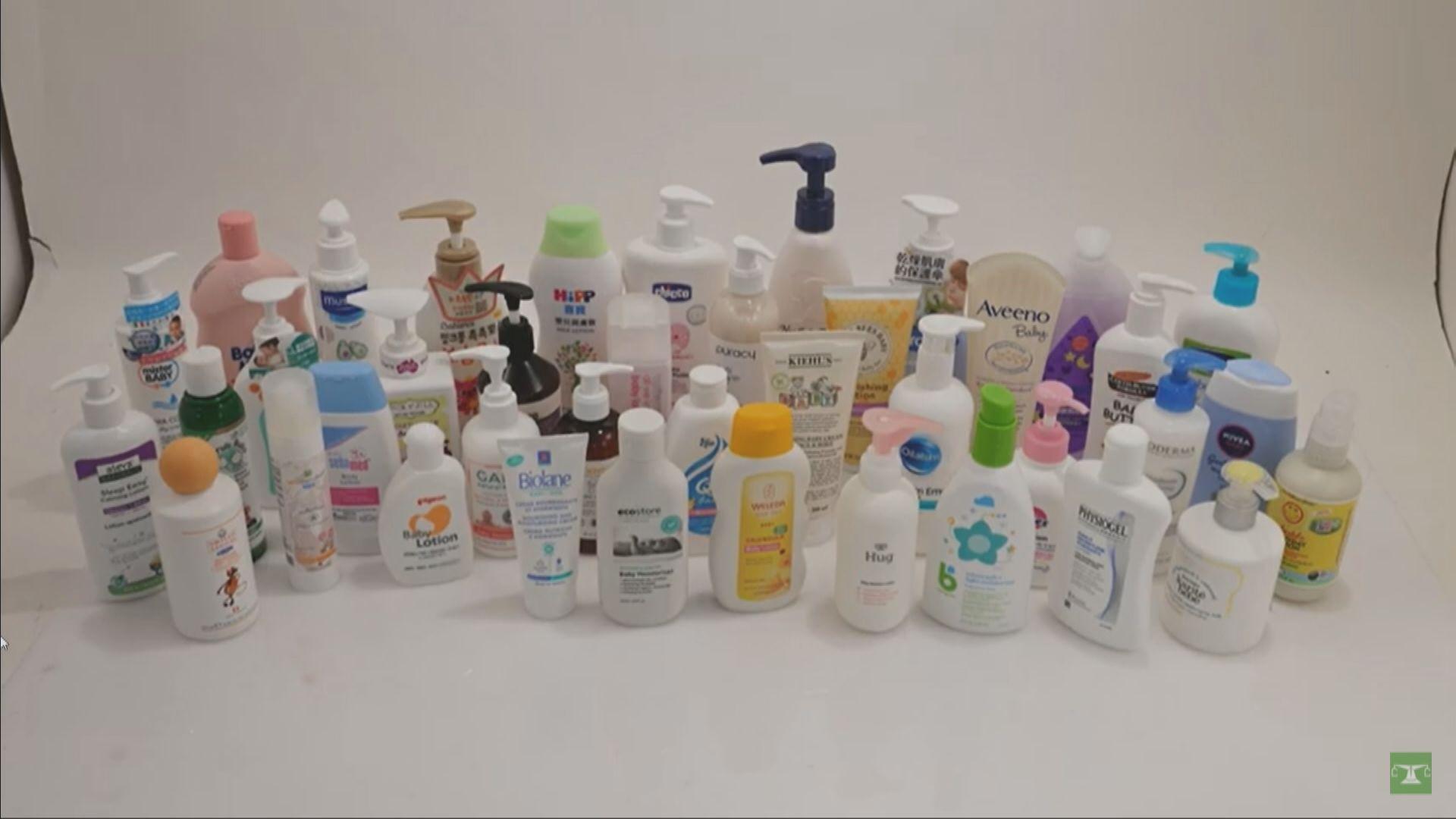 消委會測試逾半嬰幼兒潤膚乳含香料致敏物