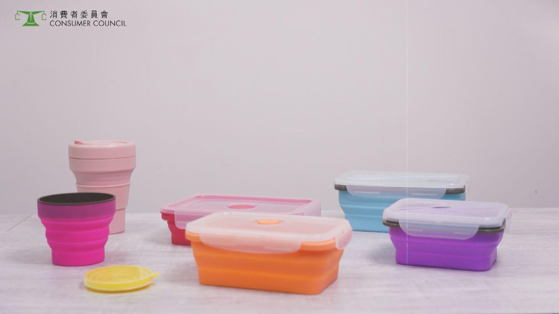 消委會測試逾六成可摺合矽膠餐具可揮發性有機物質超標