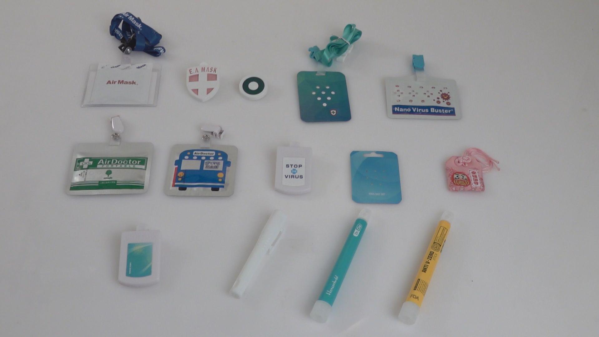 消委會:除菌掛卡產品標示與效果有明顯差距