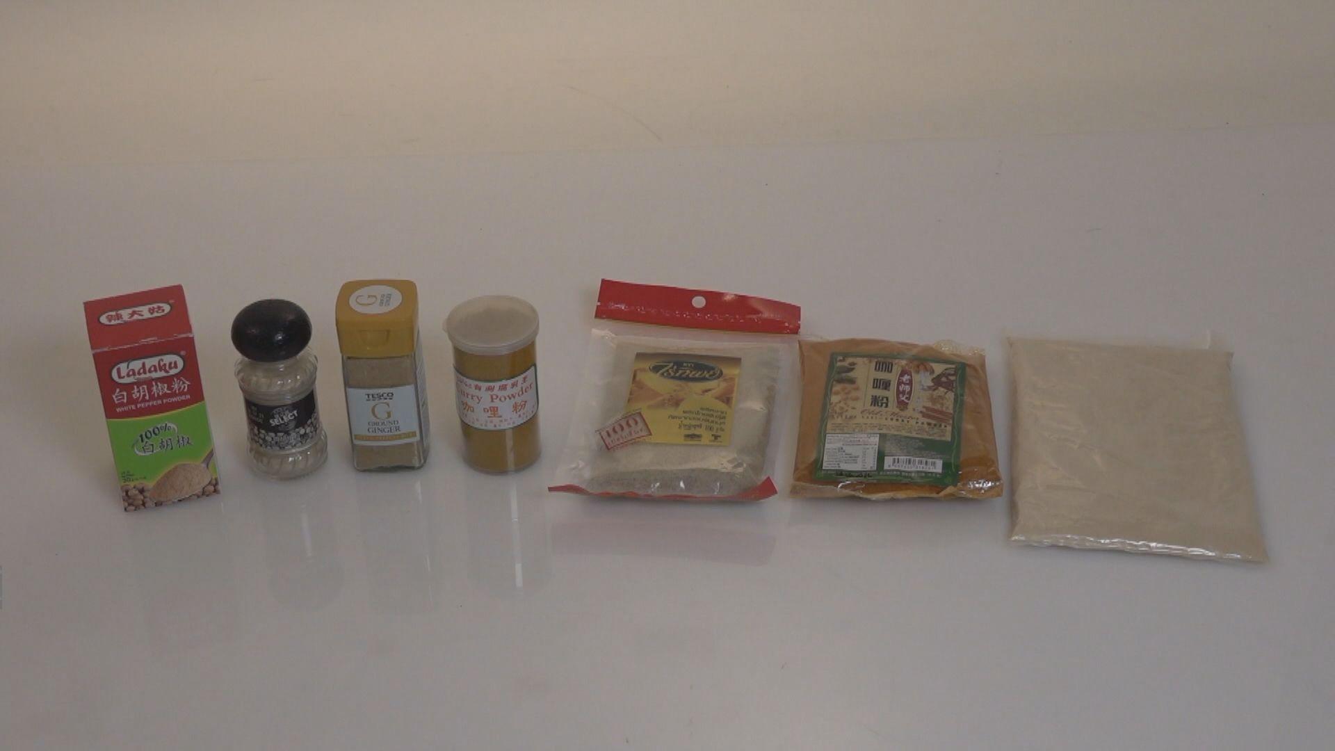 食安中心:消委會報告提及所有乾香料樣本均符法定標準