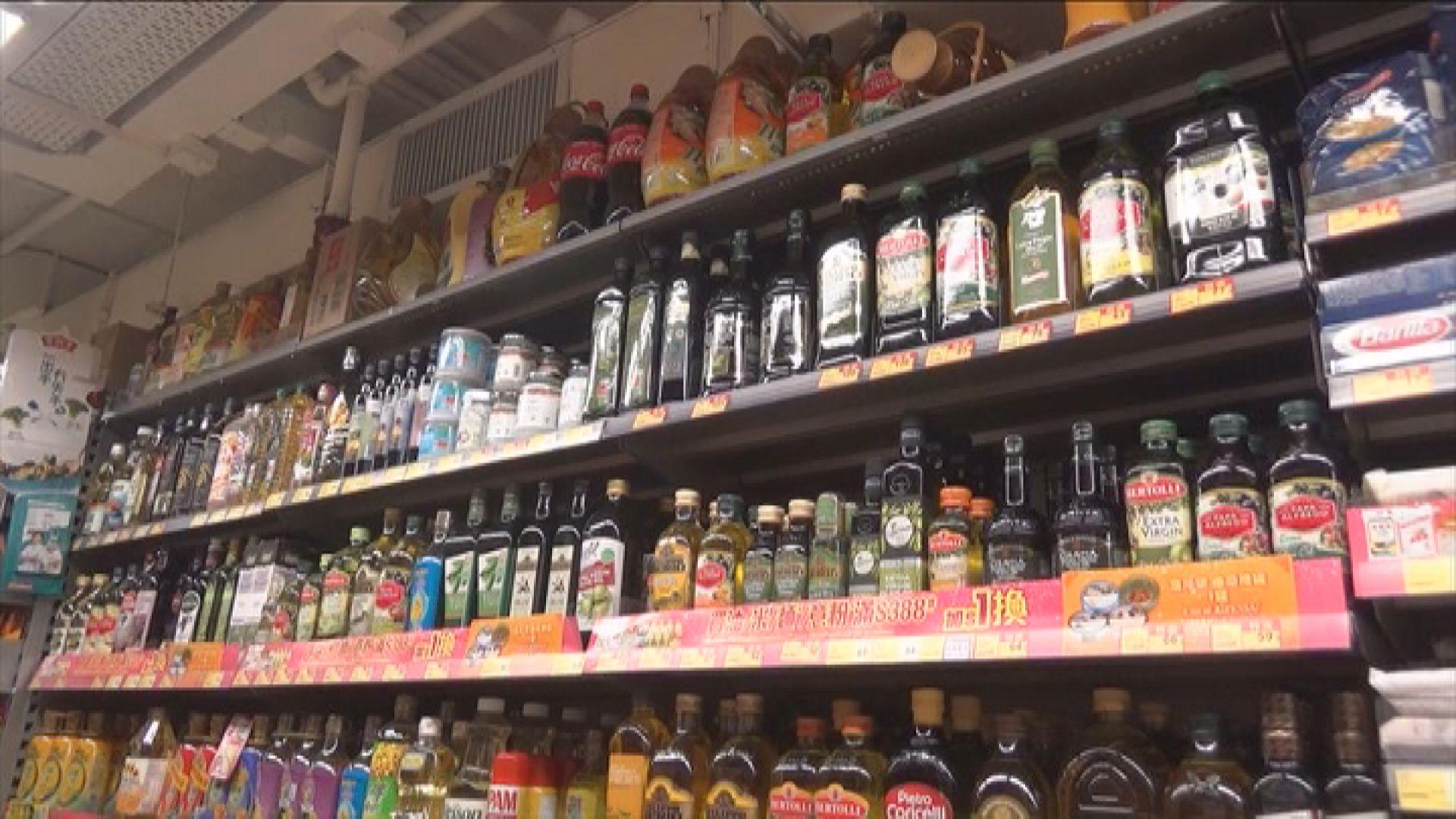 四間超市標價營造減價效果涉誤導消費者