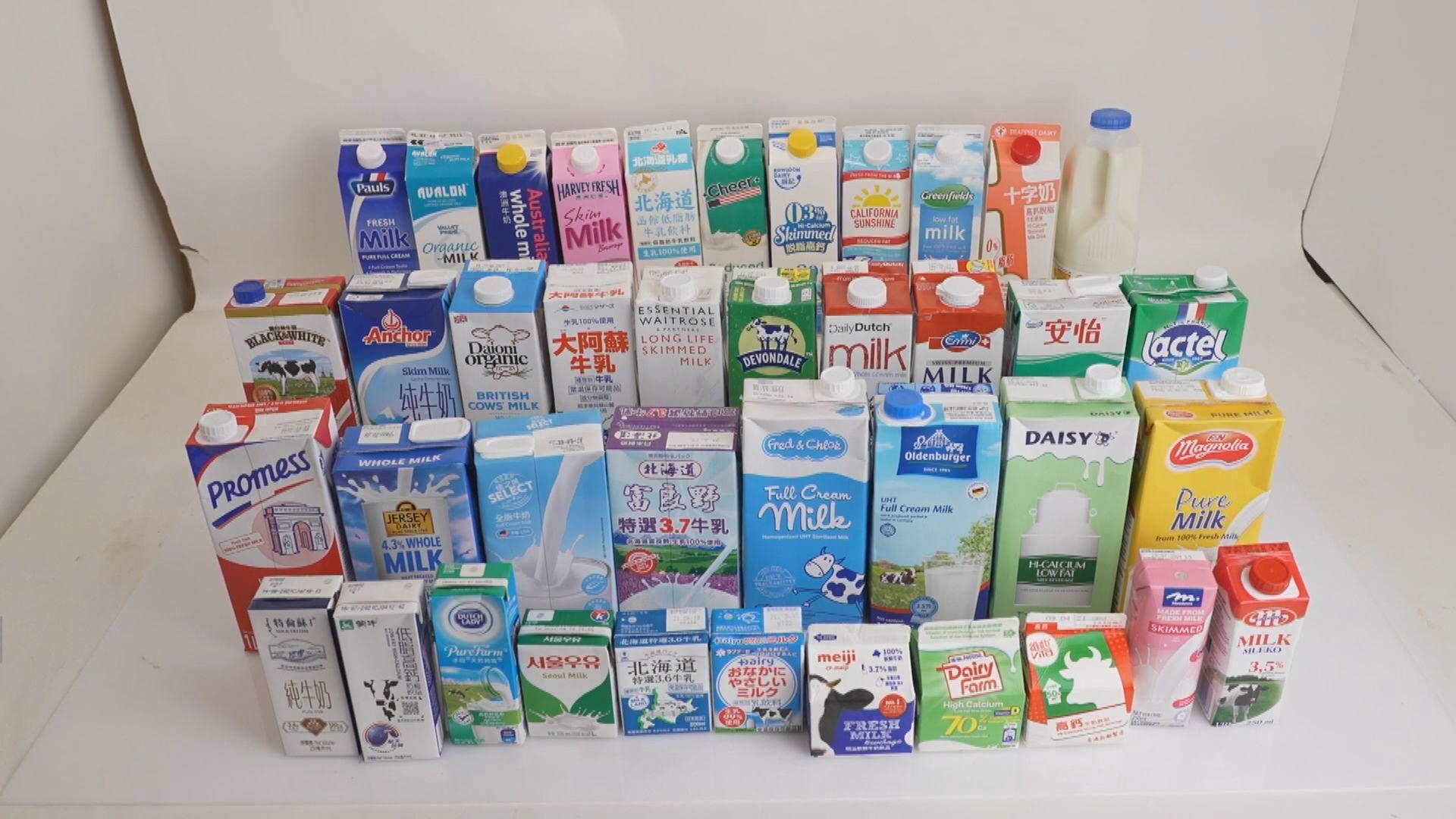 消委會:牛奶產品含鈣量差異大 一款不符「高鈣」聲稱