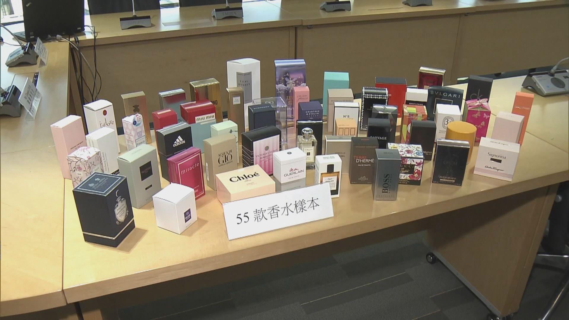 消委會測試55款香水均含致敏香料