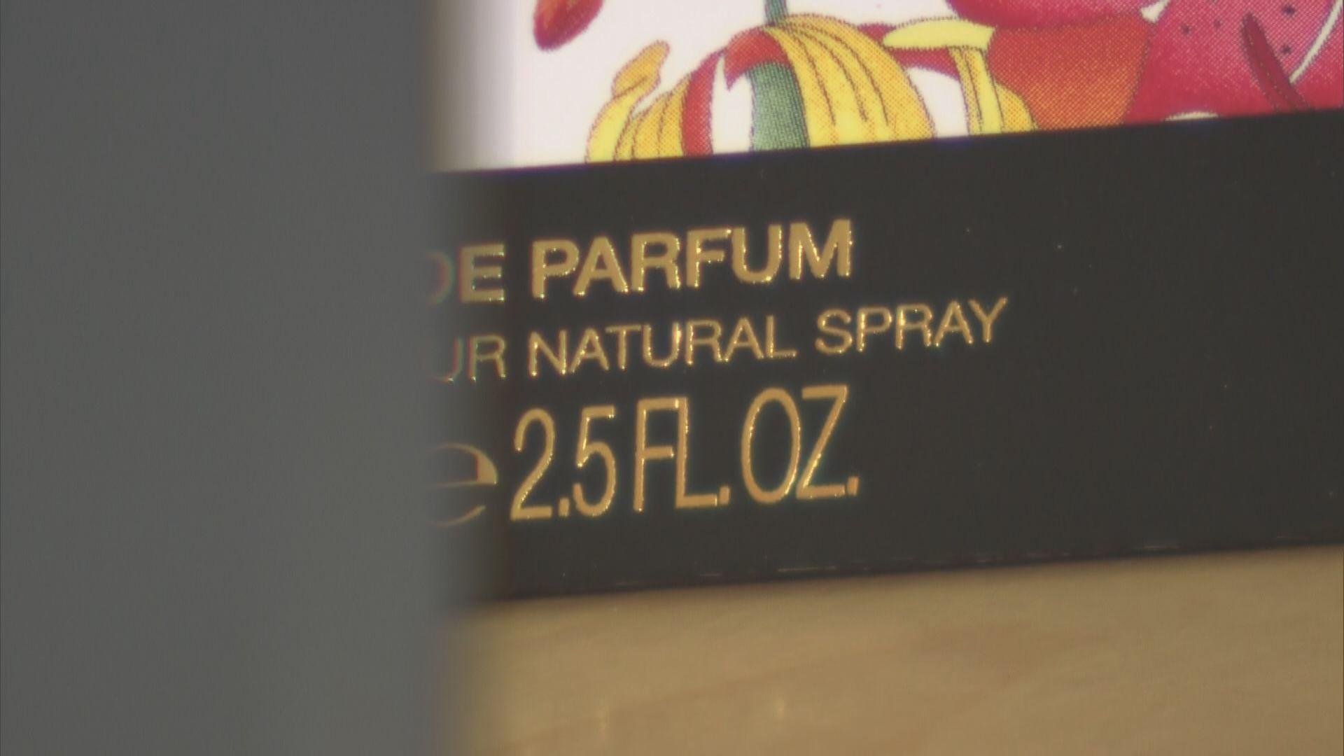55款香水均含至少4種致敏物