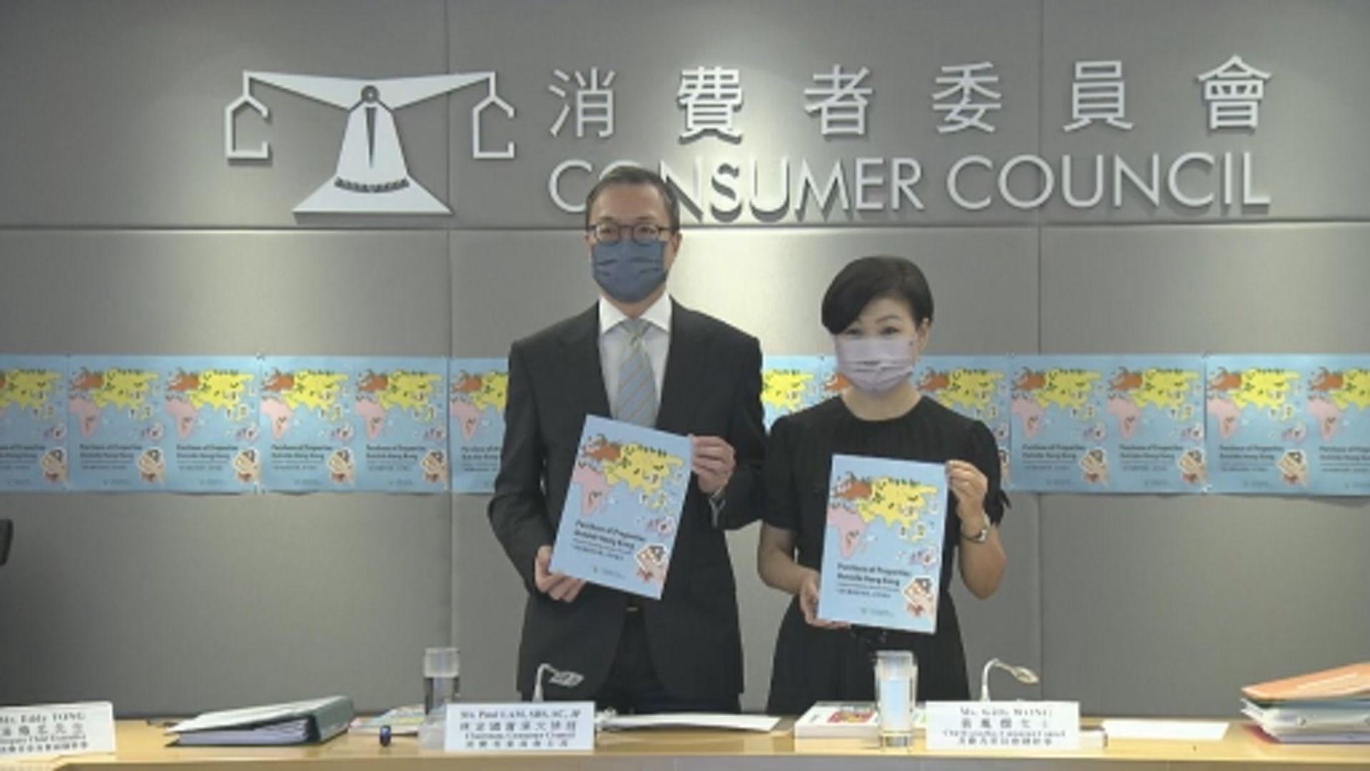 消委會:有代理不懂日文卻銷售日本樓盤 僅憑漢字推測樓盤內容