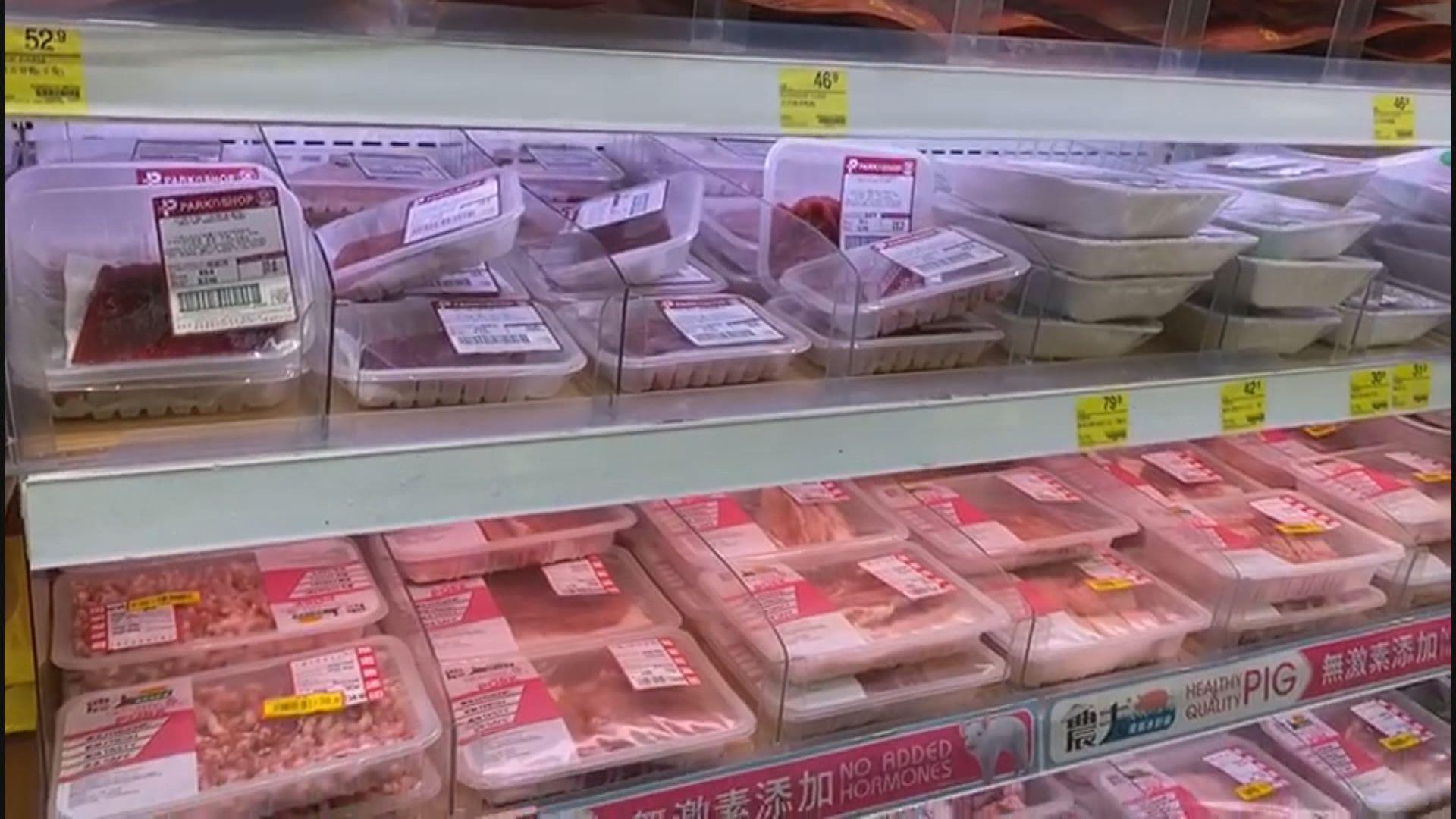超市急凍食品價格去年升近7% 酒類飲品跌幅最大
