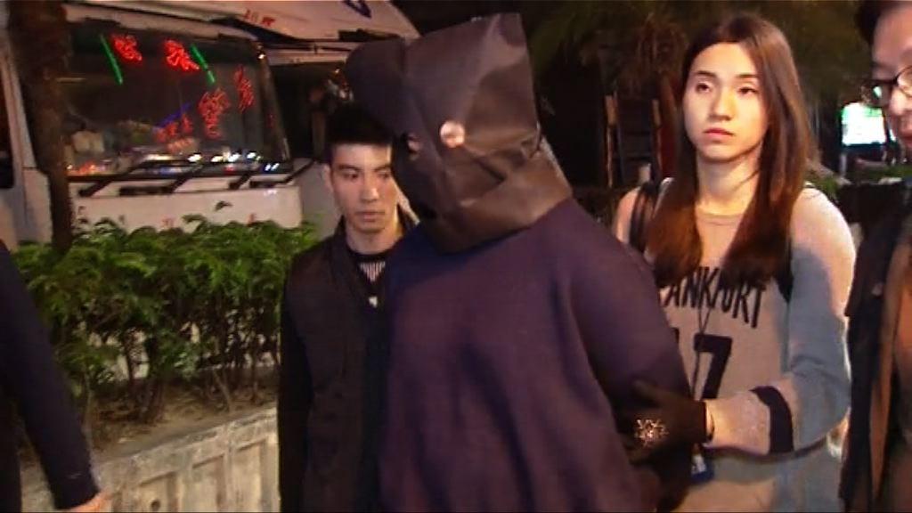 女子疑替詐騙集團洗黑錢被捕