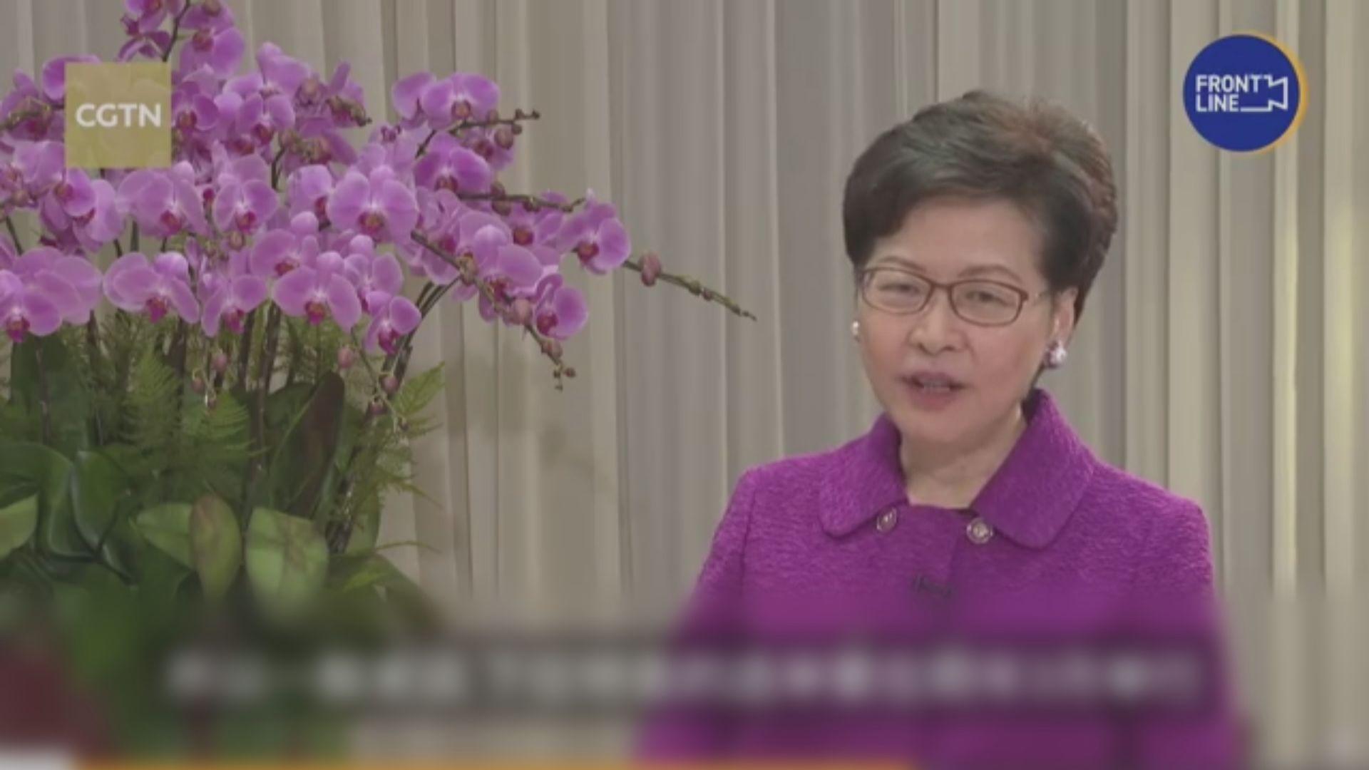 林鄭:選舉制度改革須一年內完成 涉至少20項本地立法