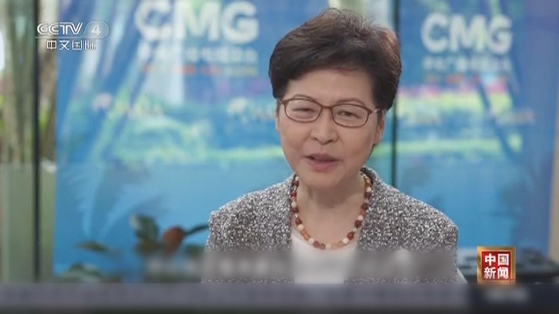 林鄭月娥:香港最壞時候已過 料今年經濟增長3至5%