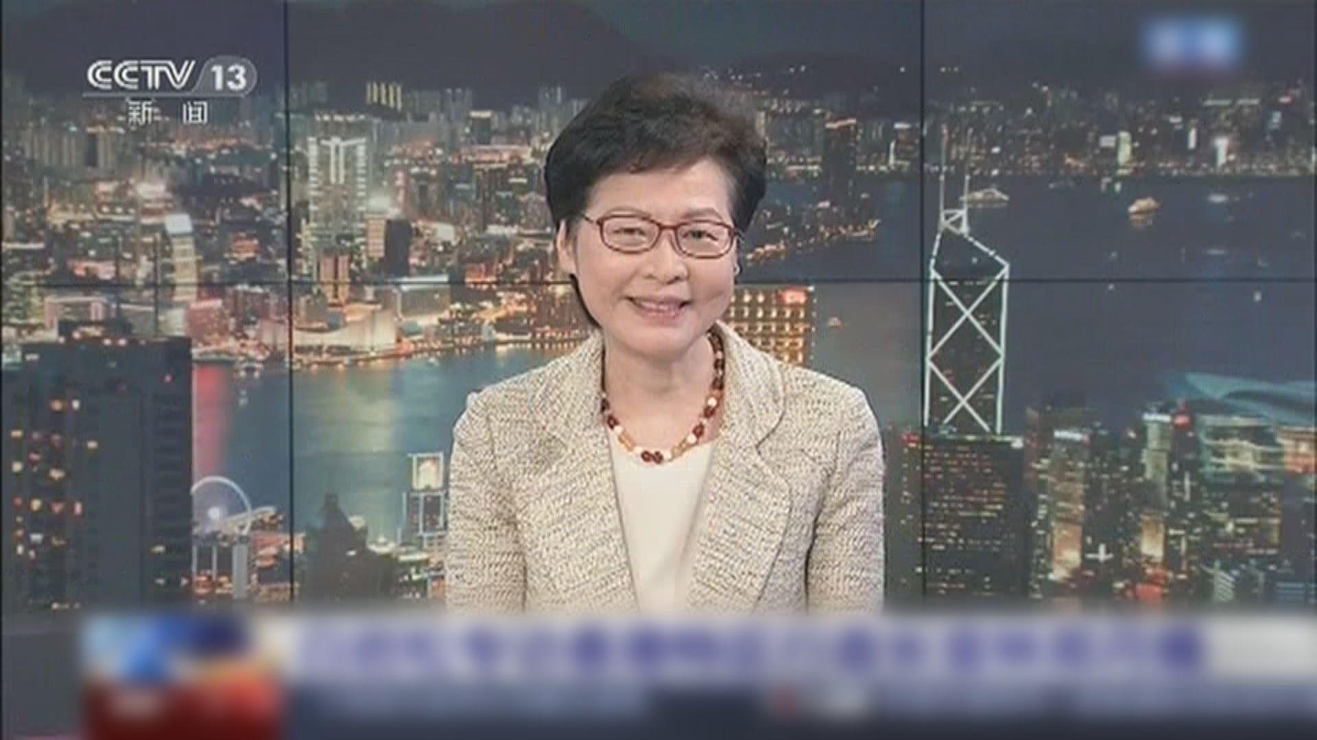 林鄭:本月26日將審議通過《完善選舉制度條例草案》