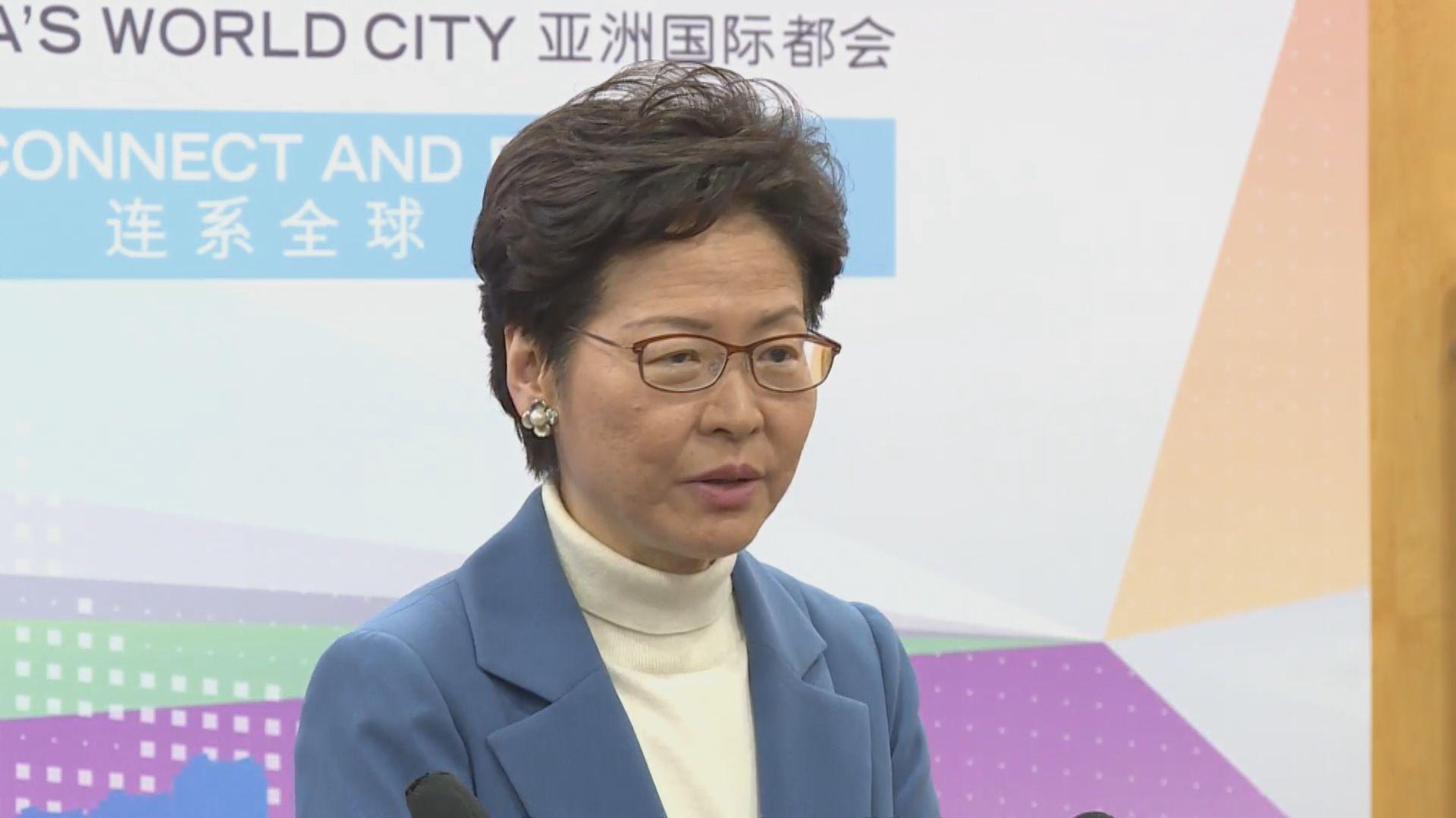 林鄭無回應領導人有否要求啟動二十三條立法