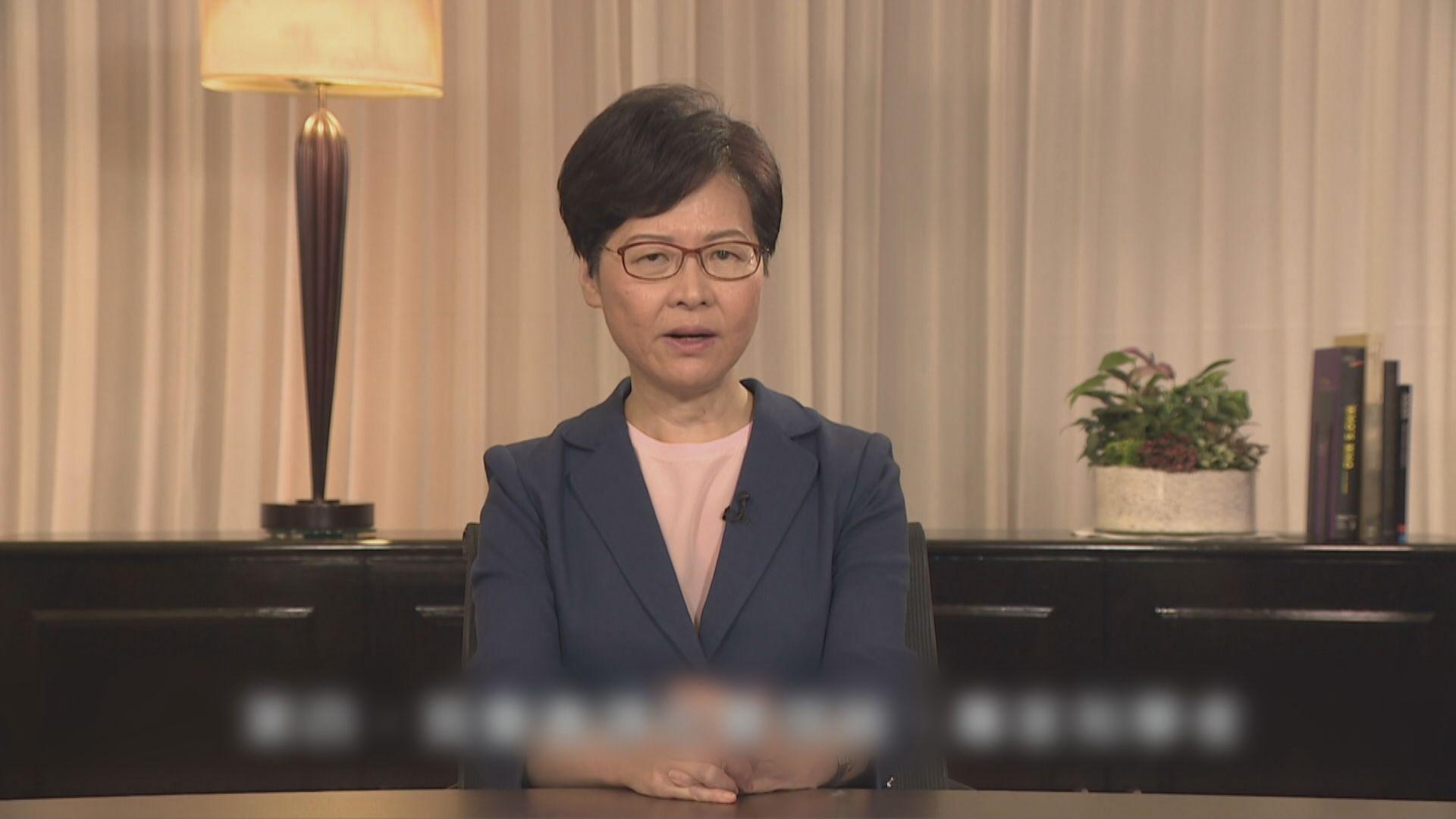 林鄭電視講話提出四大行動回應五大訴求