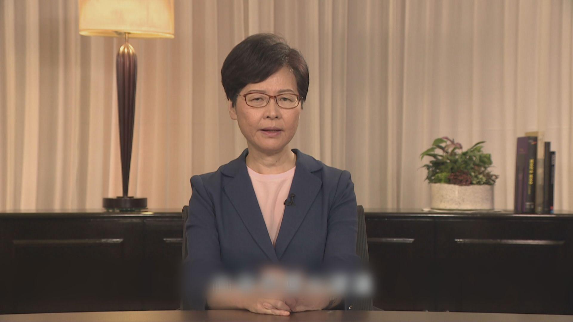 林鄭︰撤回修例成立委員會檢討深層次問題