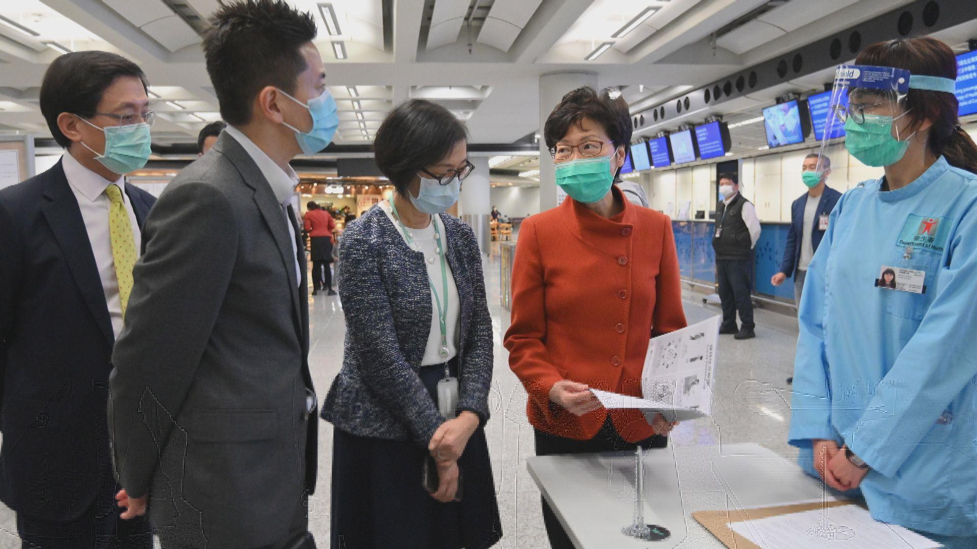 林鄭月娥到機場視察強制檢疫措施