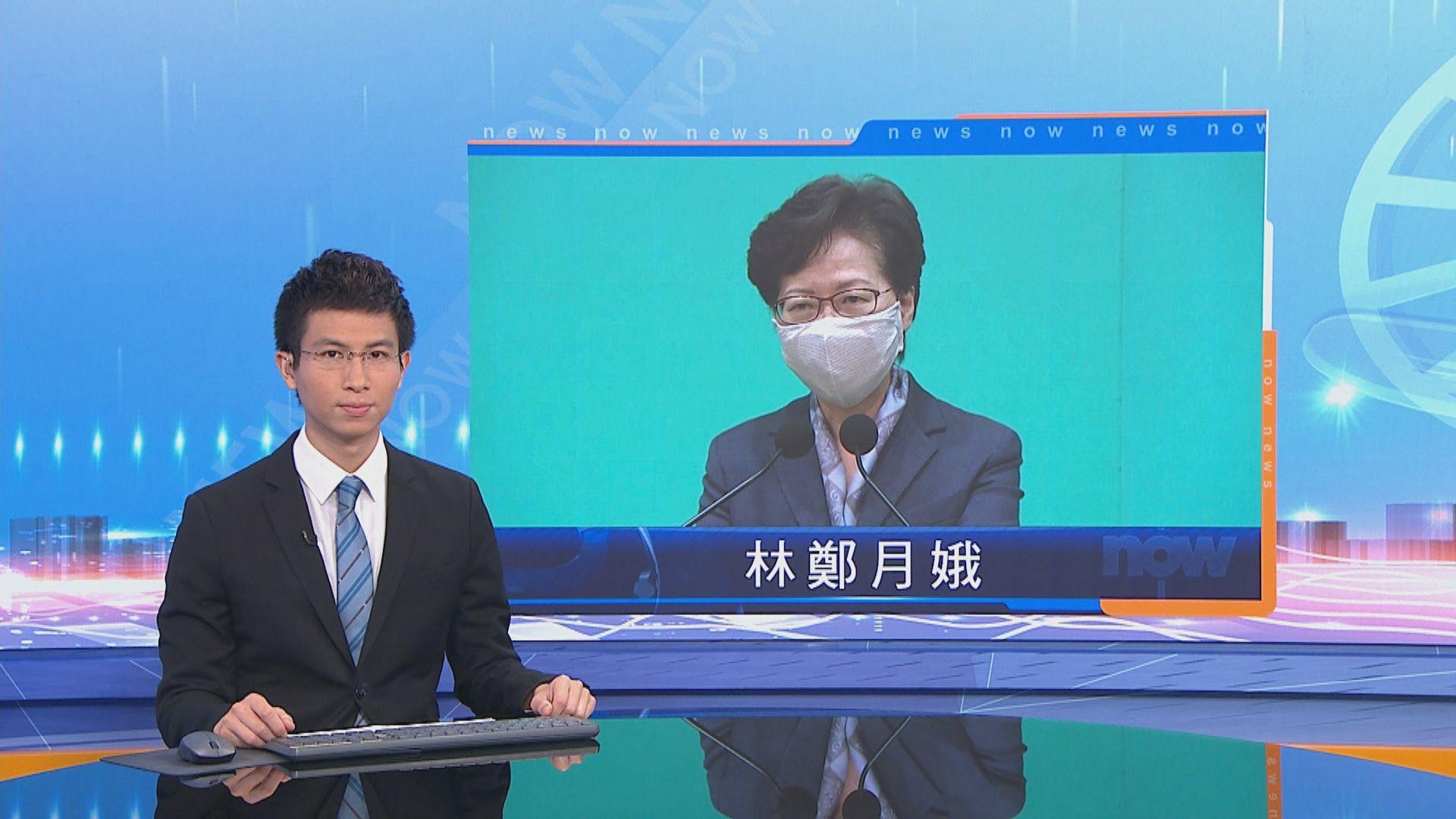 反修例風波一周年 林鄭籲政府立會議員都要汲取教訓