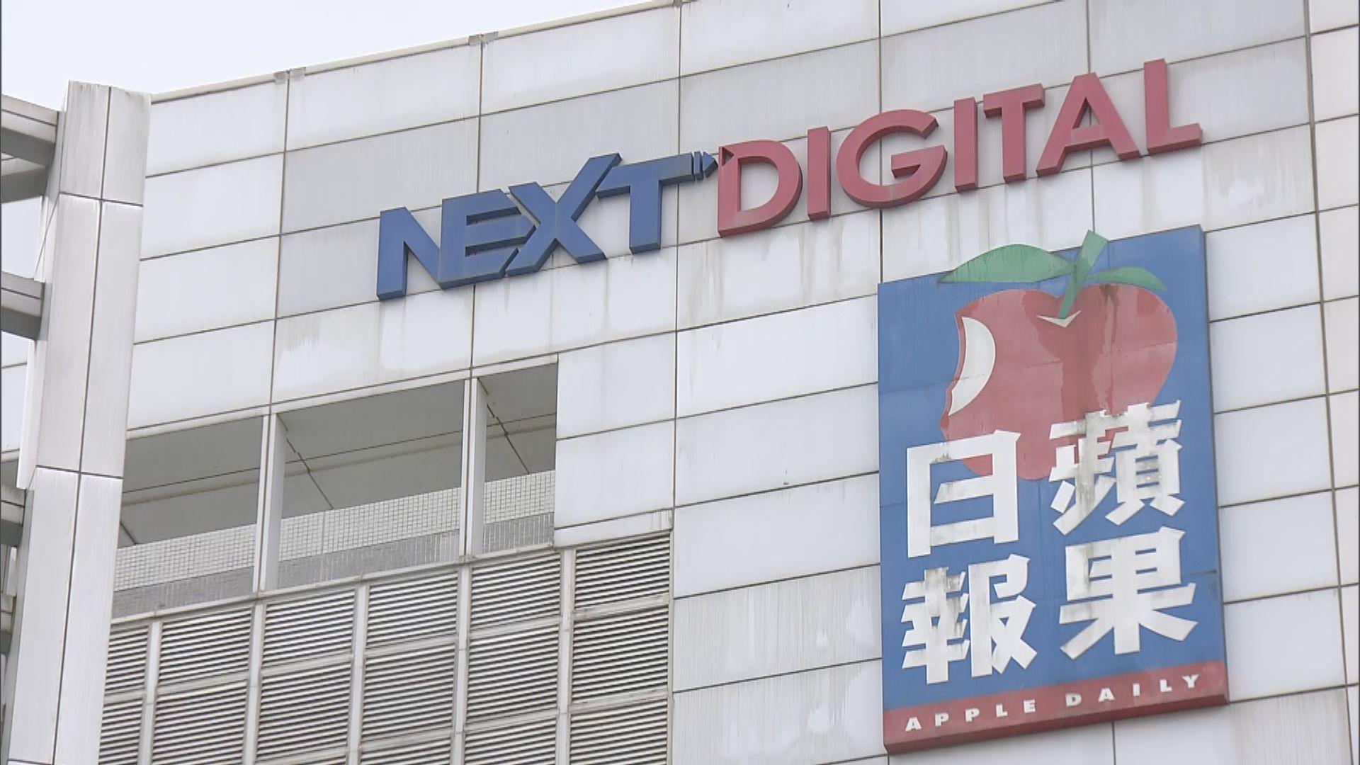 林鄭:對壹傳媒行動是針對危害國家安全行為 非打擊新聞自由