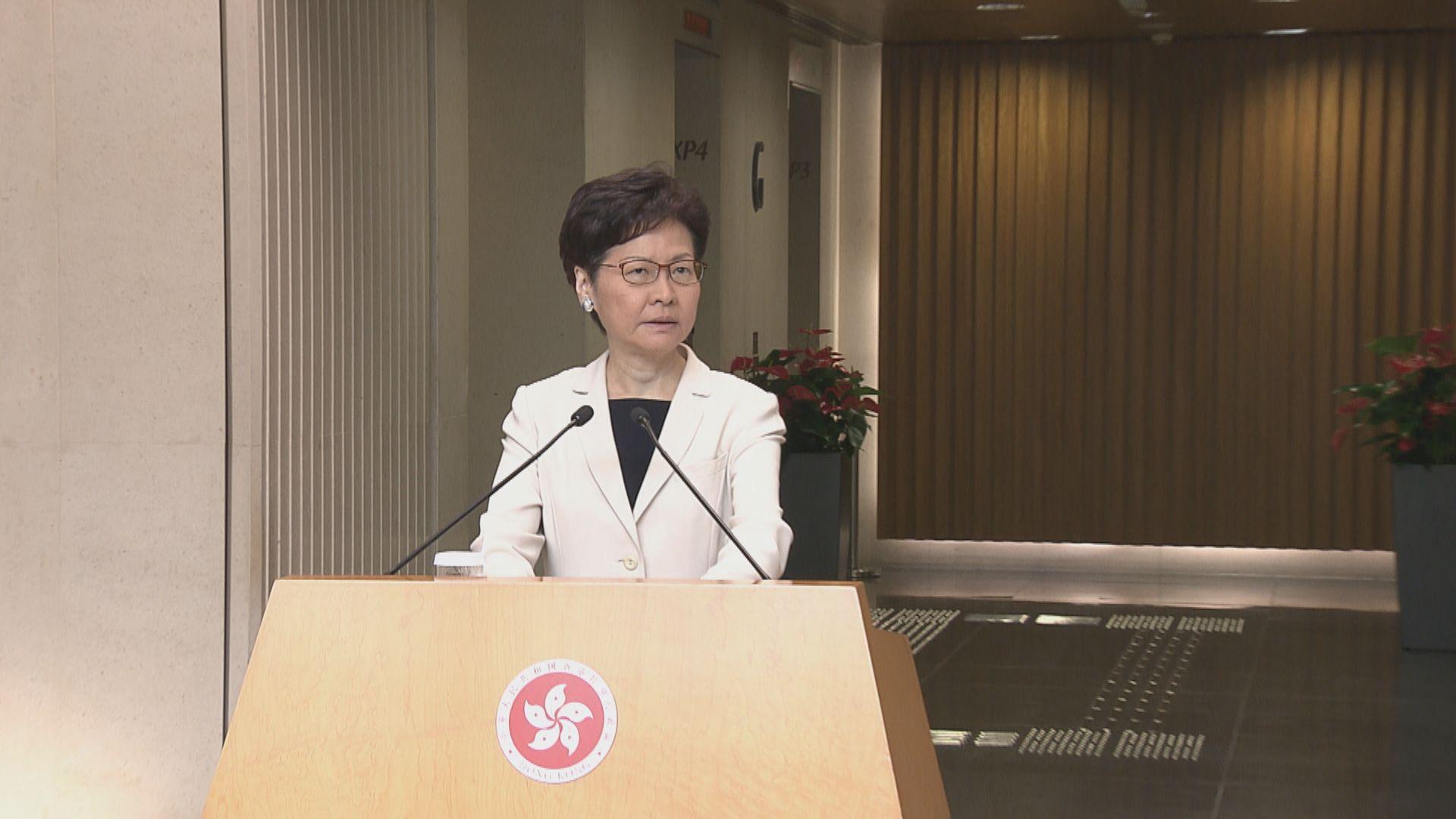 林鄭月娥︰近月示威活動有個別公務員被捕