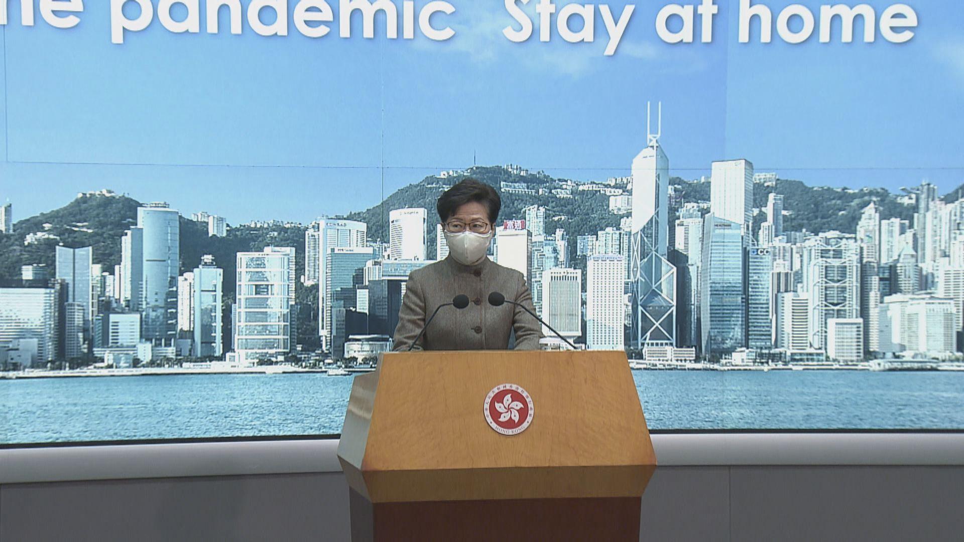 民主派大圍捕 林鄭:外國要放下雙重標準