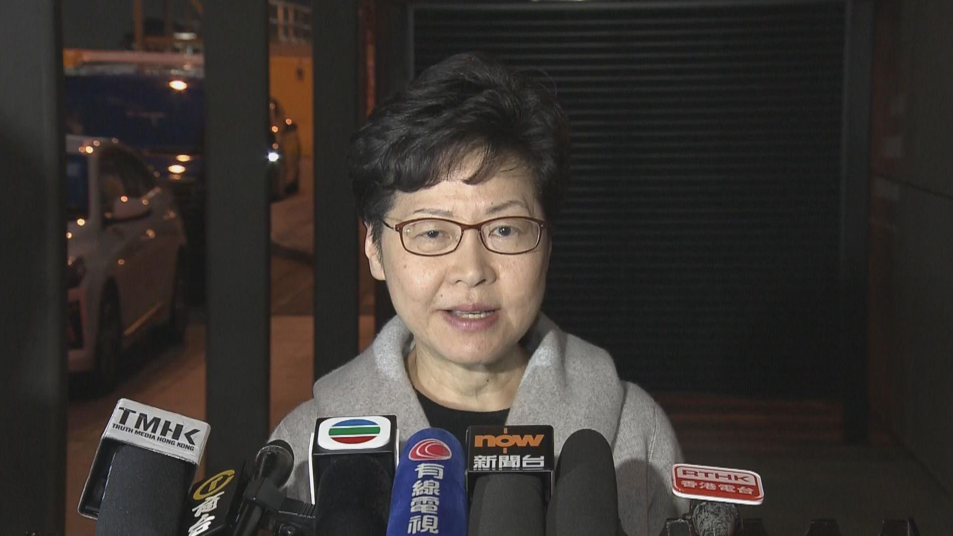 林鄭指世界經濟論壇年會有助外國了解香港情況