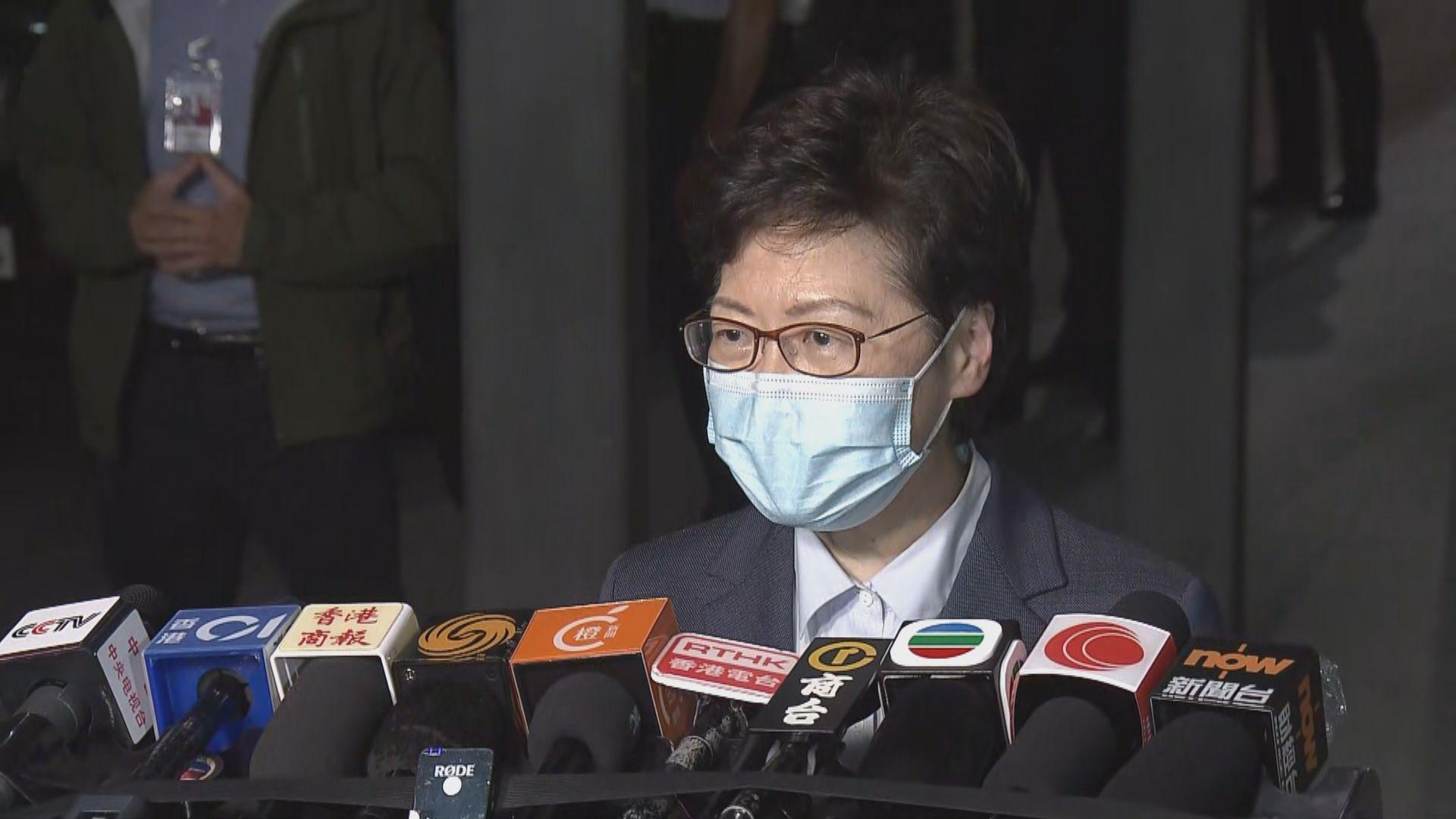 林鄭月娥強烈譴責警員被襲受傷 指警方會徹查疑兇動機
