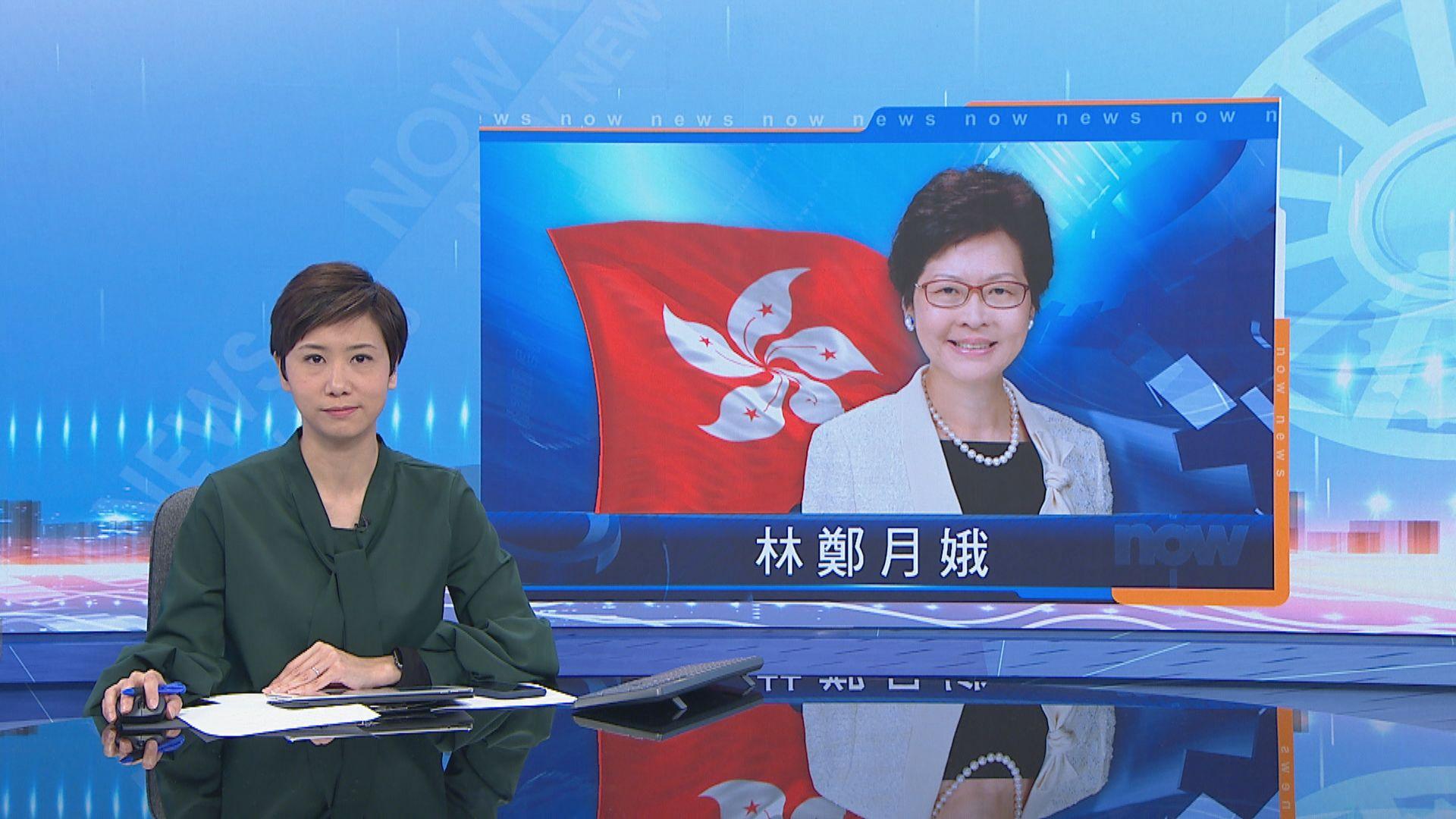 林鄭:爭取一兩月內公布大灣區發展規劃綱要