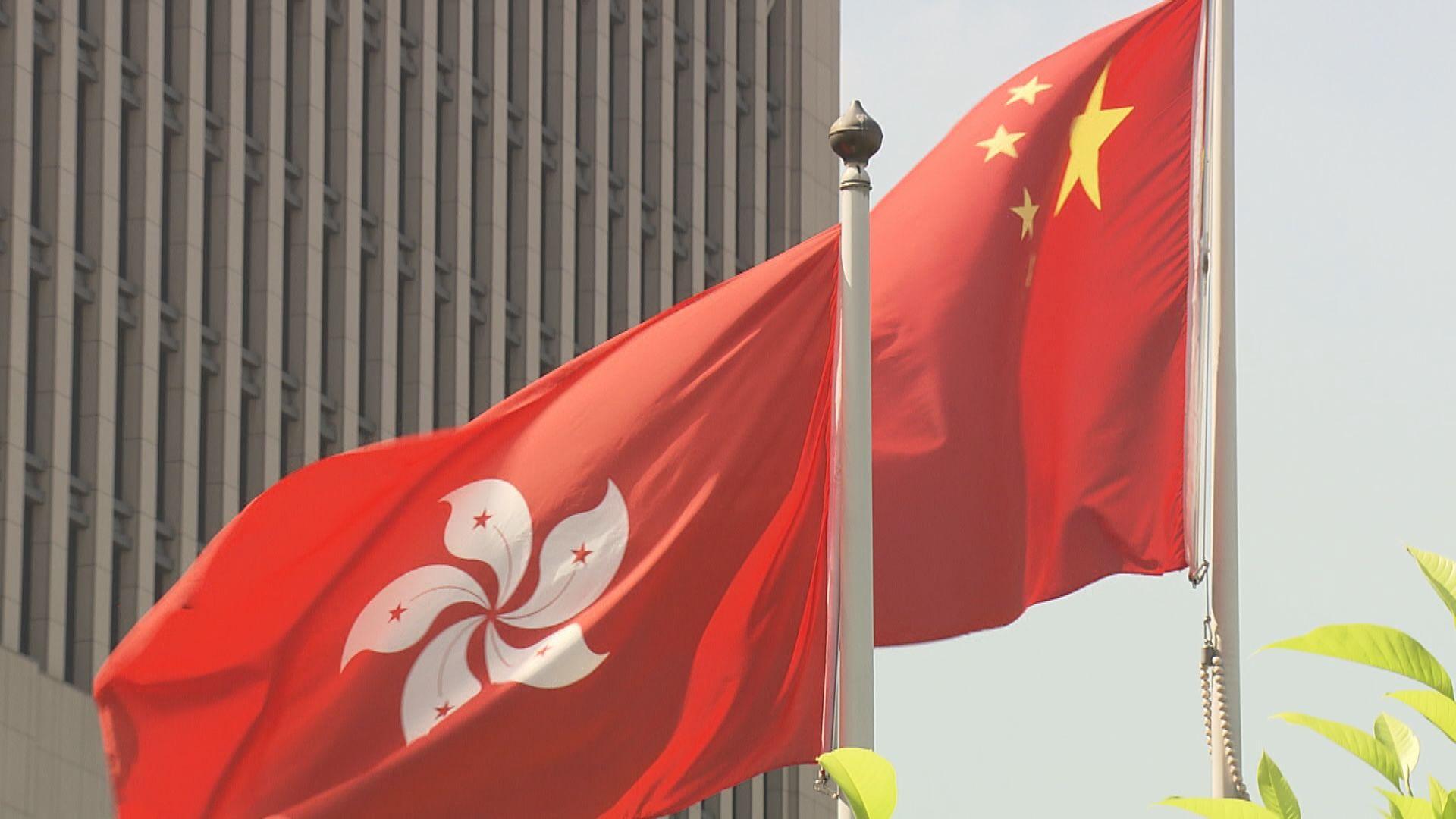 林鄭:大灣區綱要為港帶來新機遇