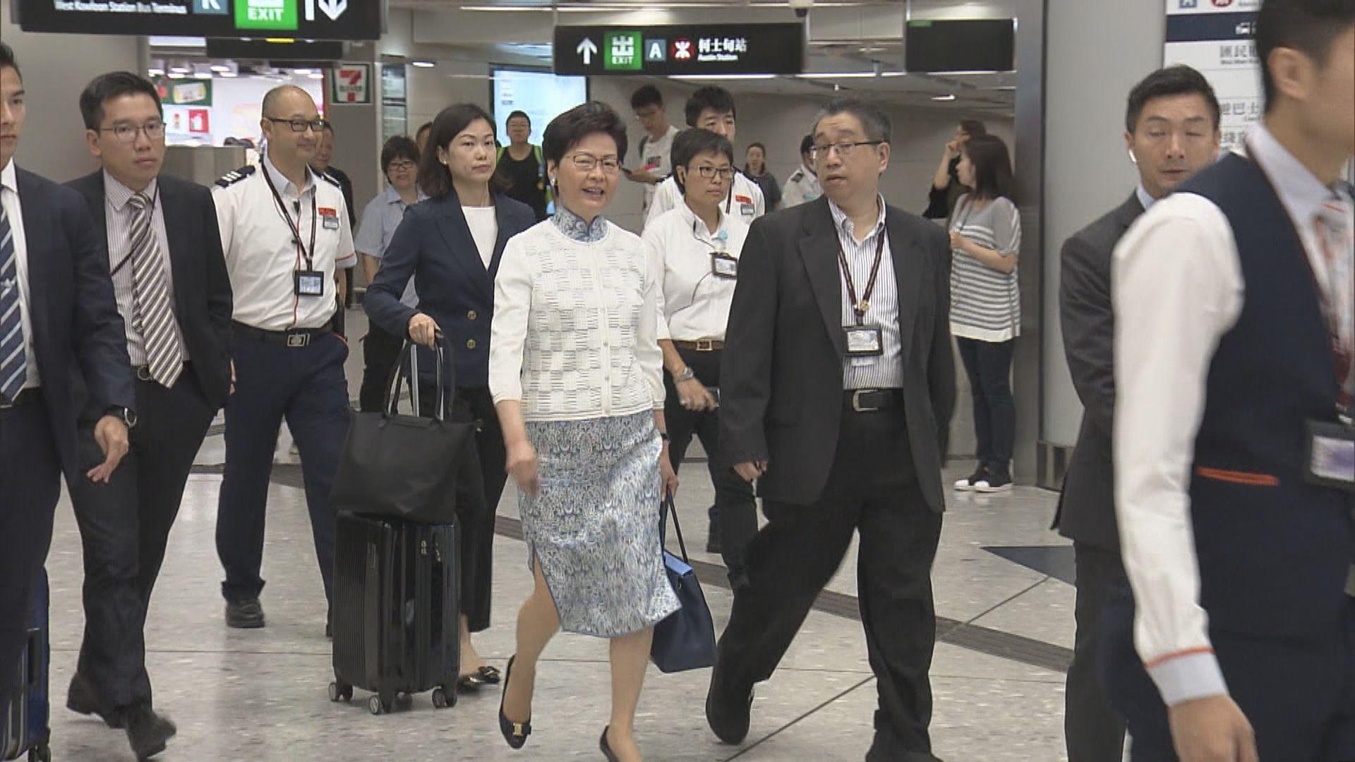 林鄭月娥率團出席粵港聯席會議