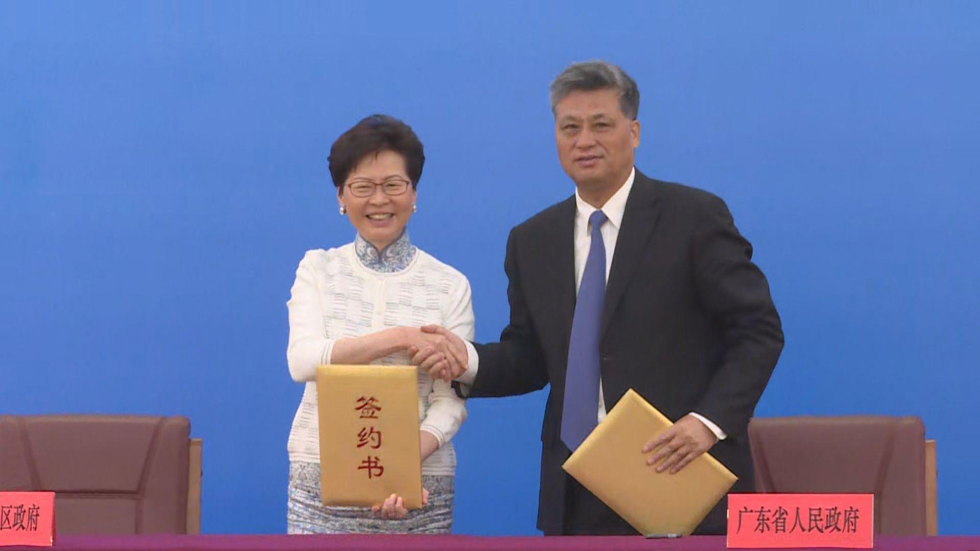 林鄭簽署合作協議推進大灣區發展