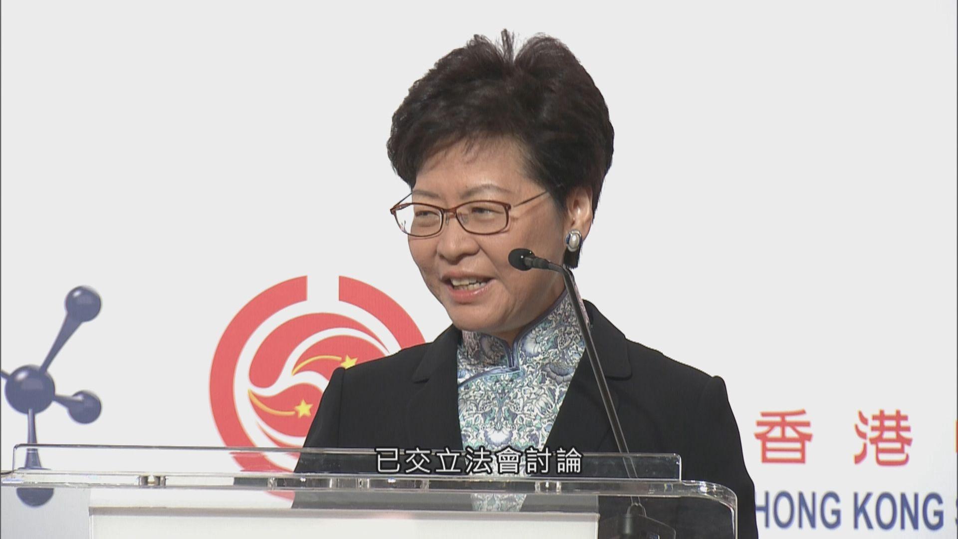 林鄭:逃犯條例修訂非為個別地區度身訂做
