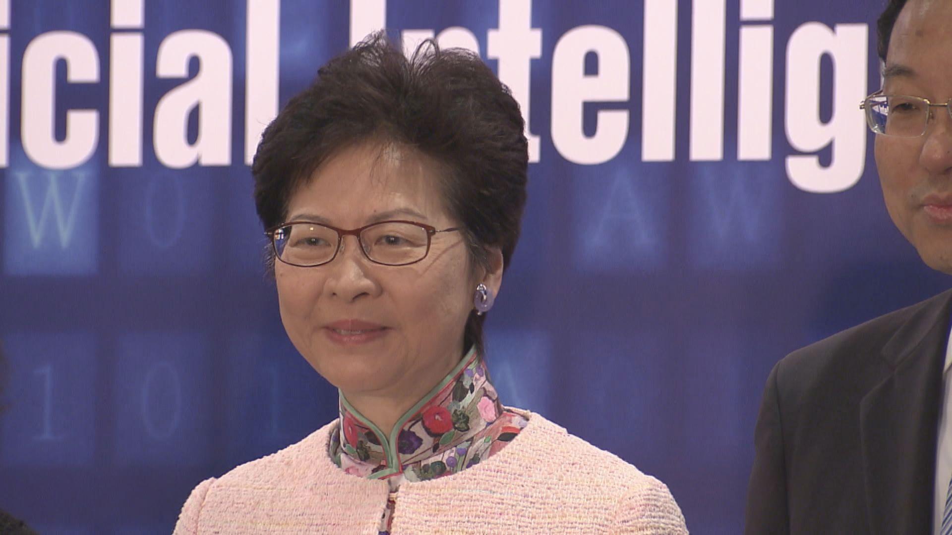 林鄭月娥下周末率團訪深圳北京