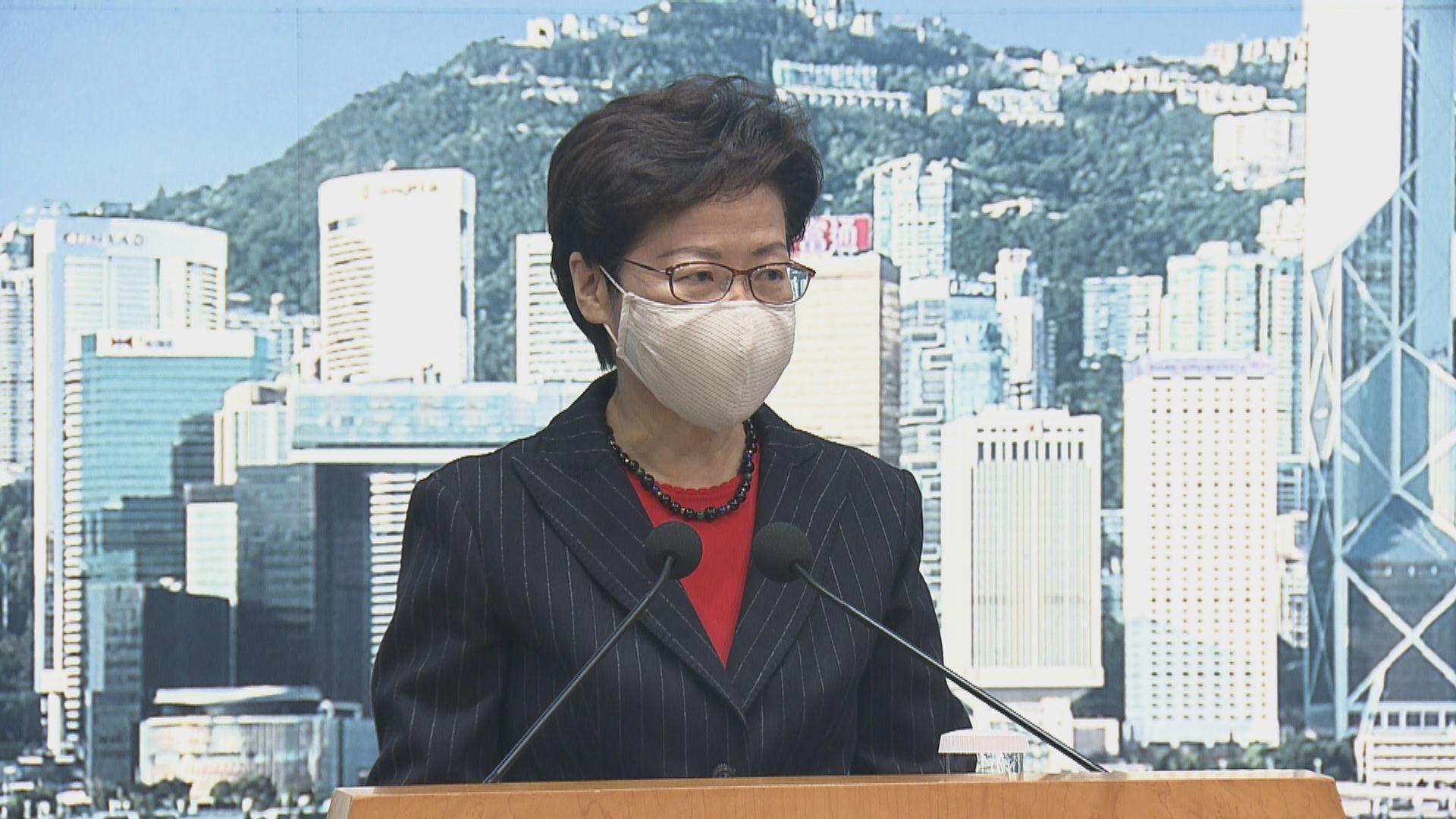 林鄭月娥下周訪京三天商惠港措施 五局長隨行
