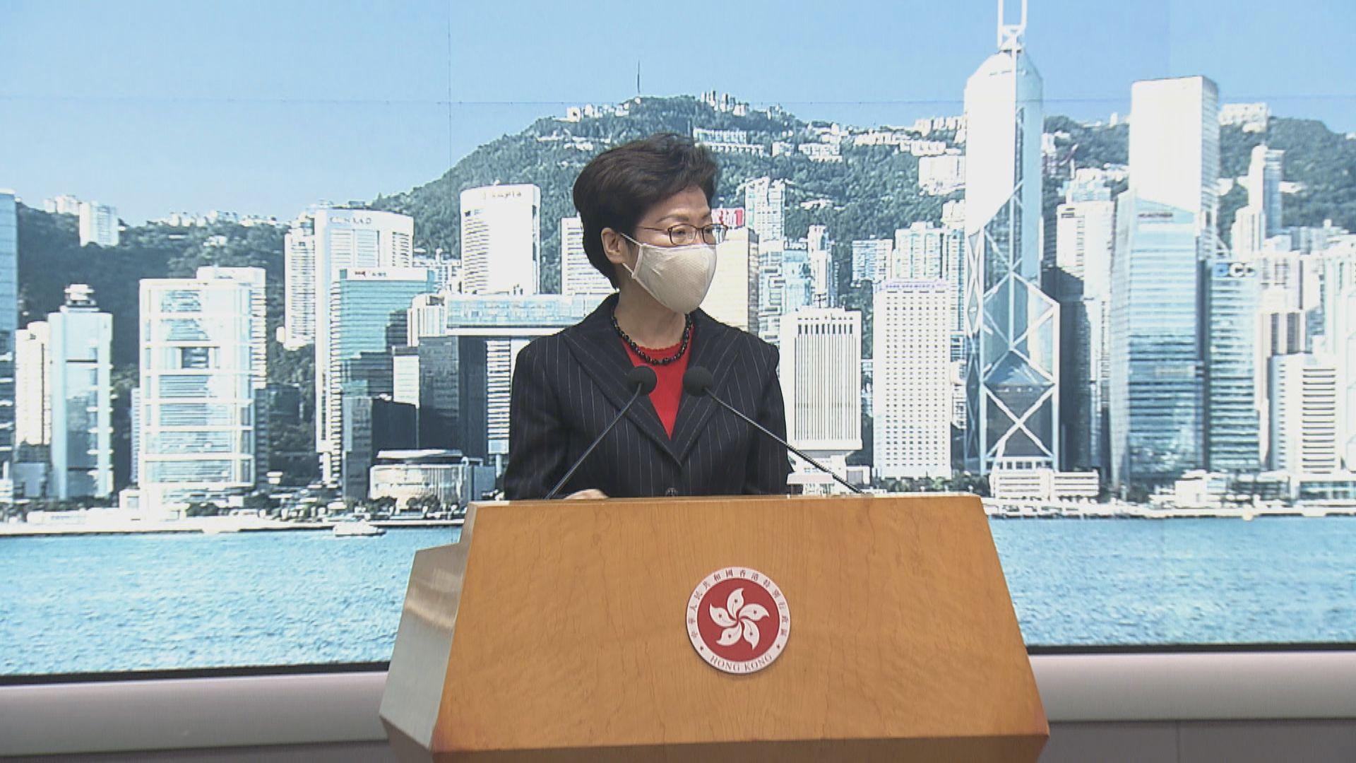 林鄭仍計劃下月底前發表新一份施政報告