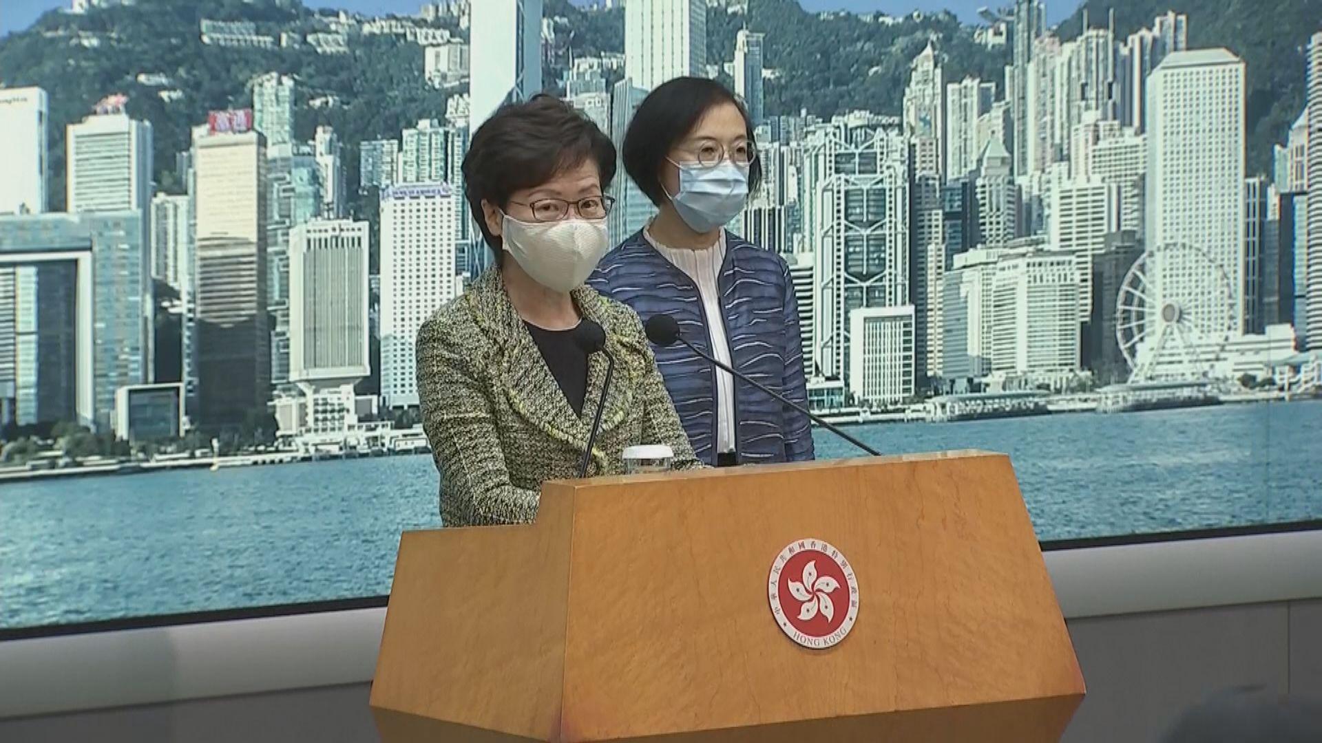 林鄭率局長訪京爭取通關金融互通 拒透露會否見領導人