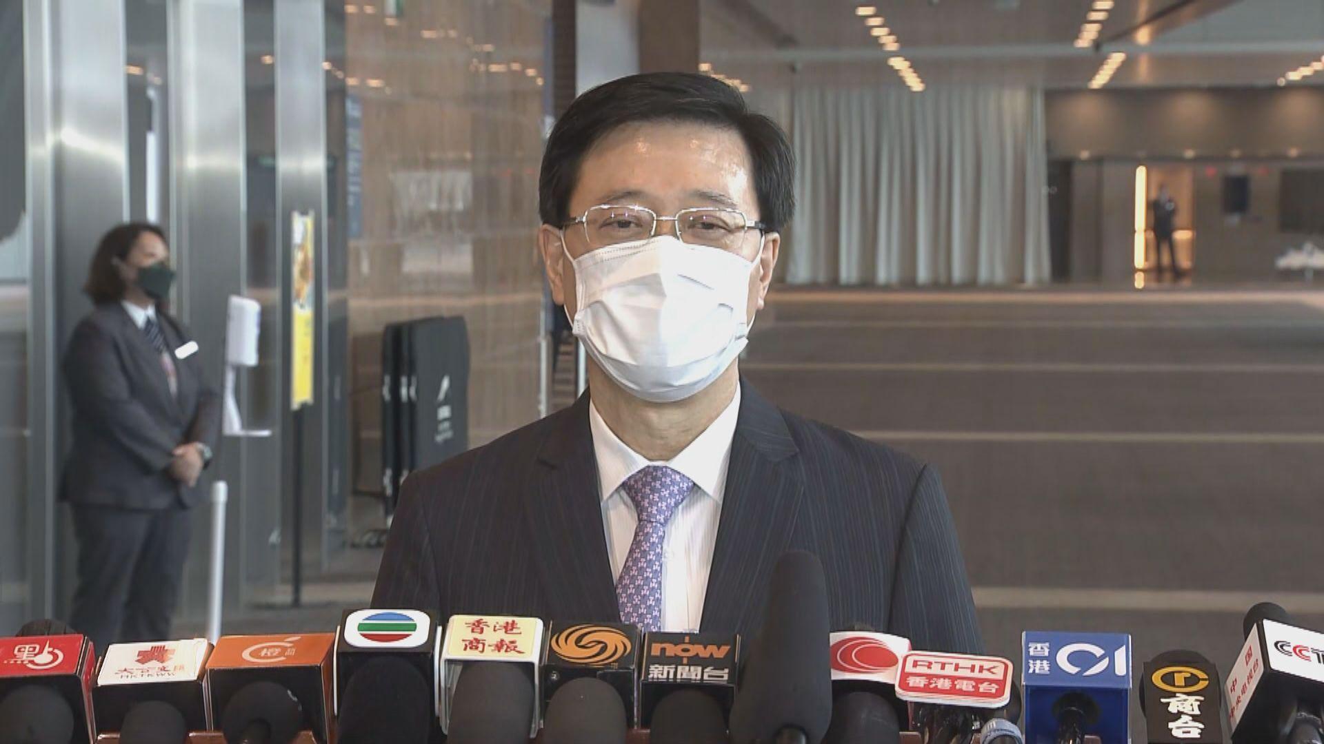 林鄭月娥周一赴京參加黨慶百周年活動 李家超署任特首