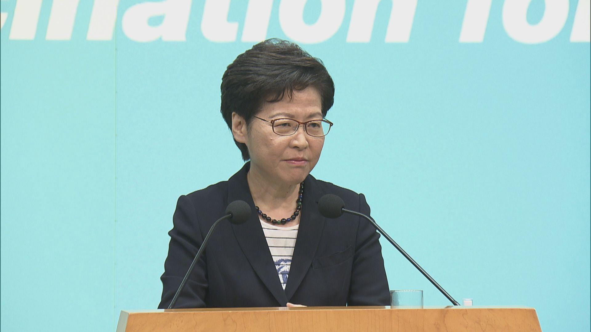 林鄭:任內難完成23條立法 會爭取做籌備工作