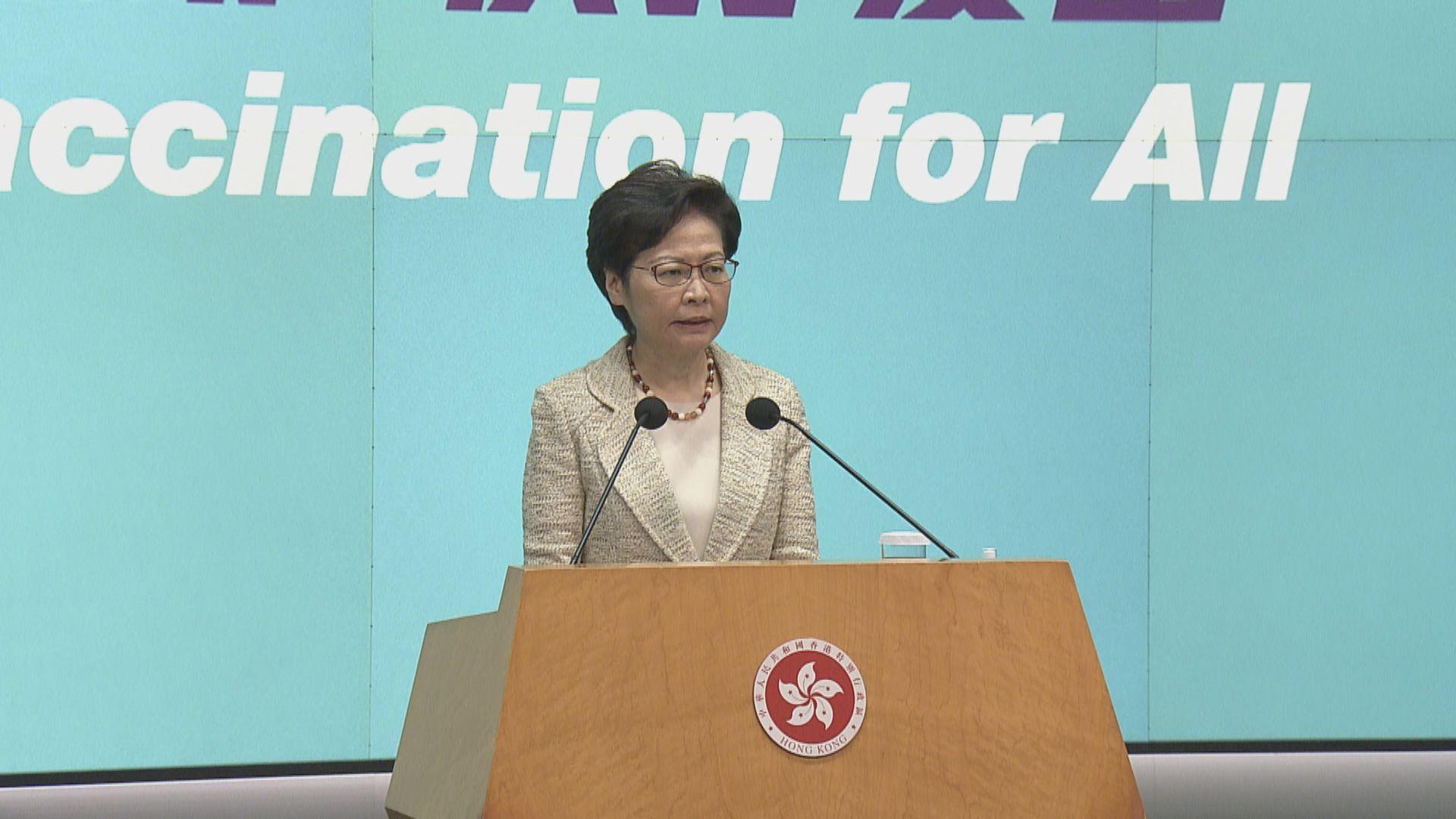 林鄭:當然委員申報是否有外國國籍及BNO是基本要求