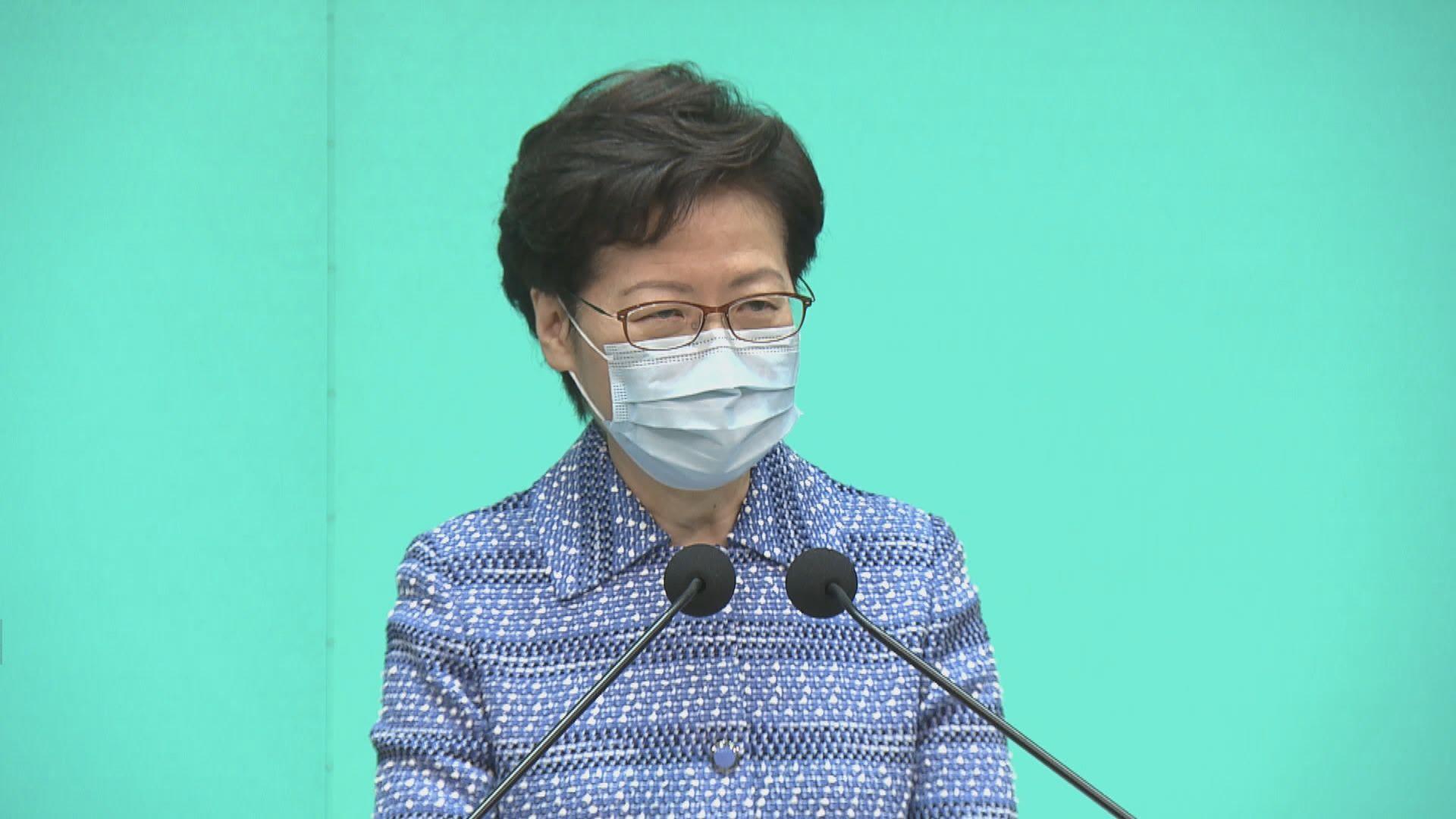 林鄭月娥:港區國安法是重回一國兩制軌道重要舉措