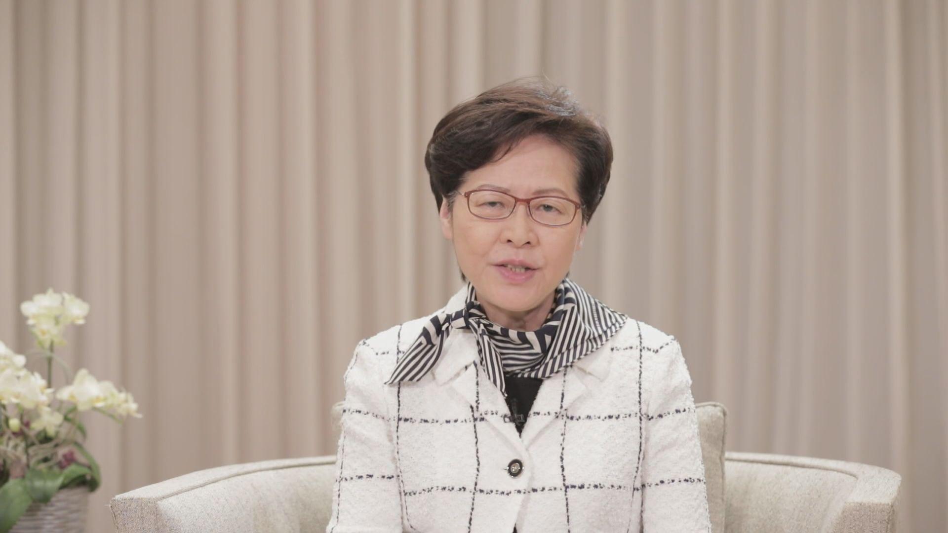 林鄭月娥:港區國安法勢在必行 不容有失