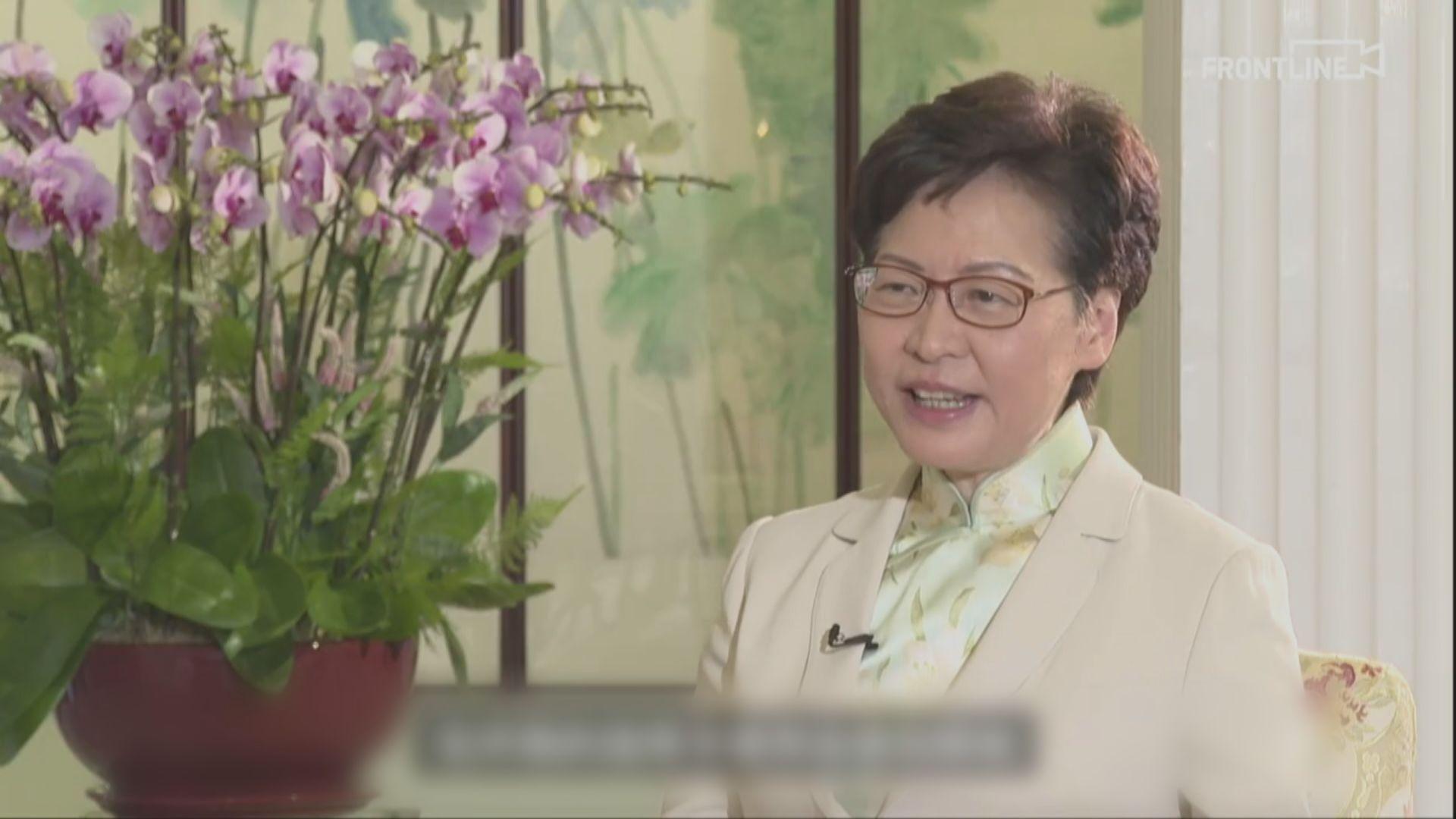 林鄭月娥︰被制裁有不便 但對獲中央信任感光榮