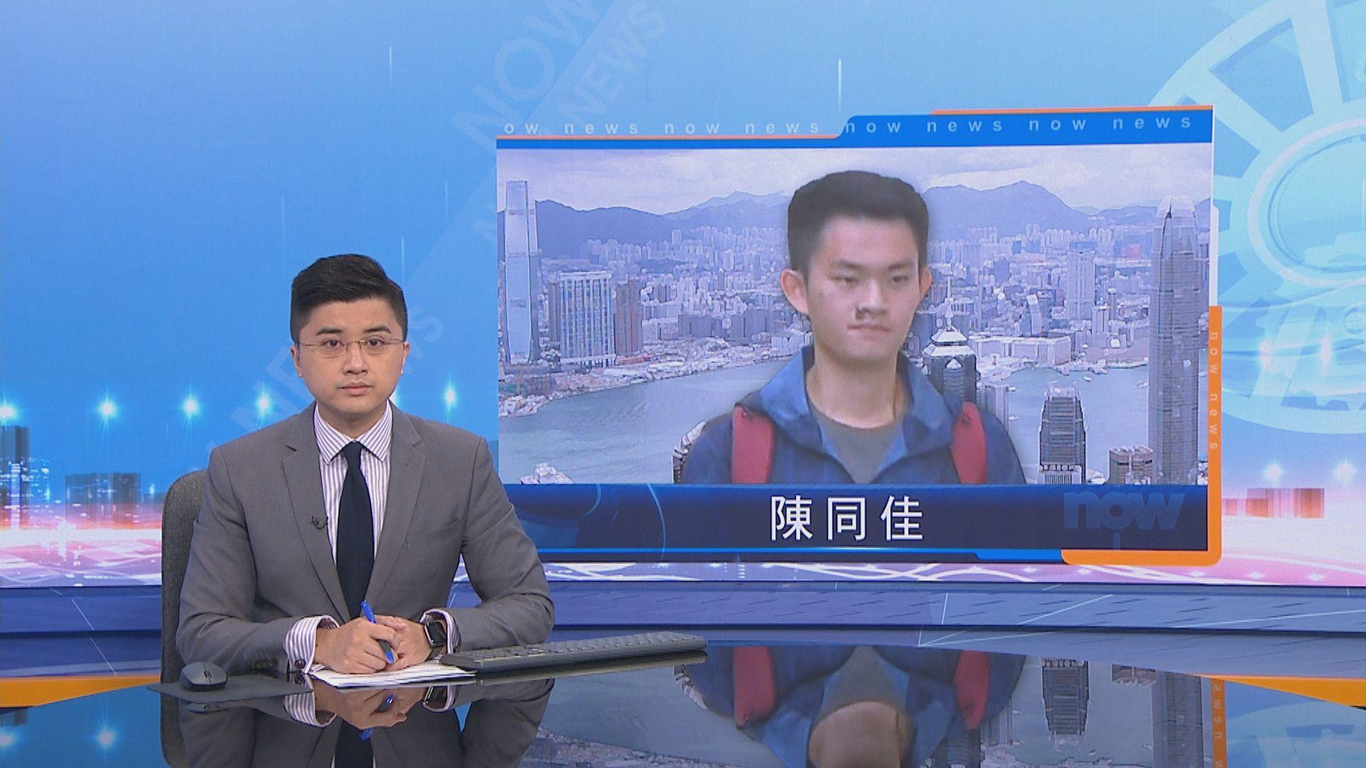 林鄭:陳同佳等時機赴台自首 港府難出面溝通