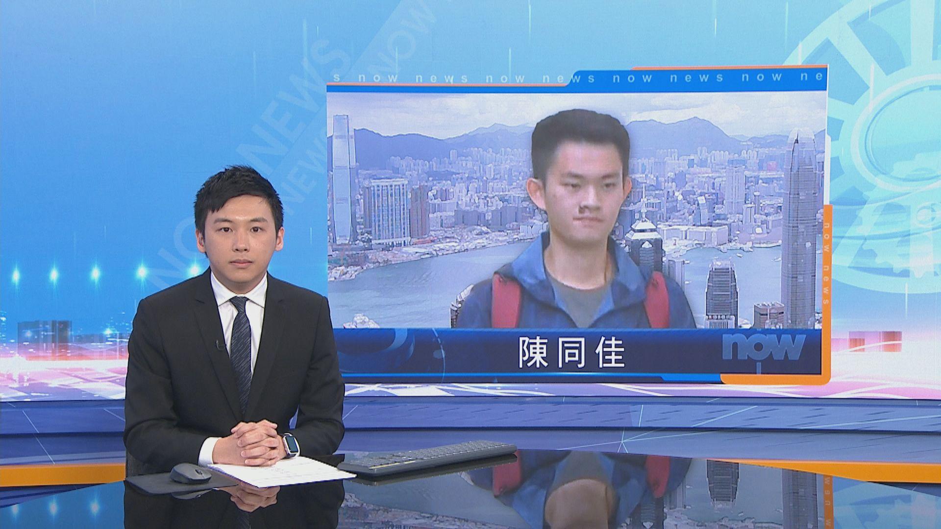 林鄭月娥:陳同佳赴台投案只欠簽證 簽發權不在香港
