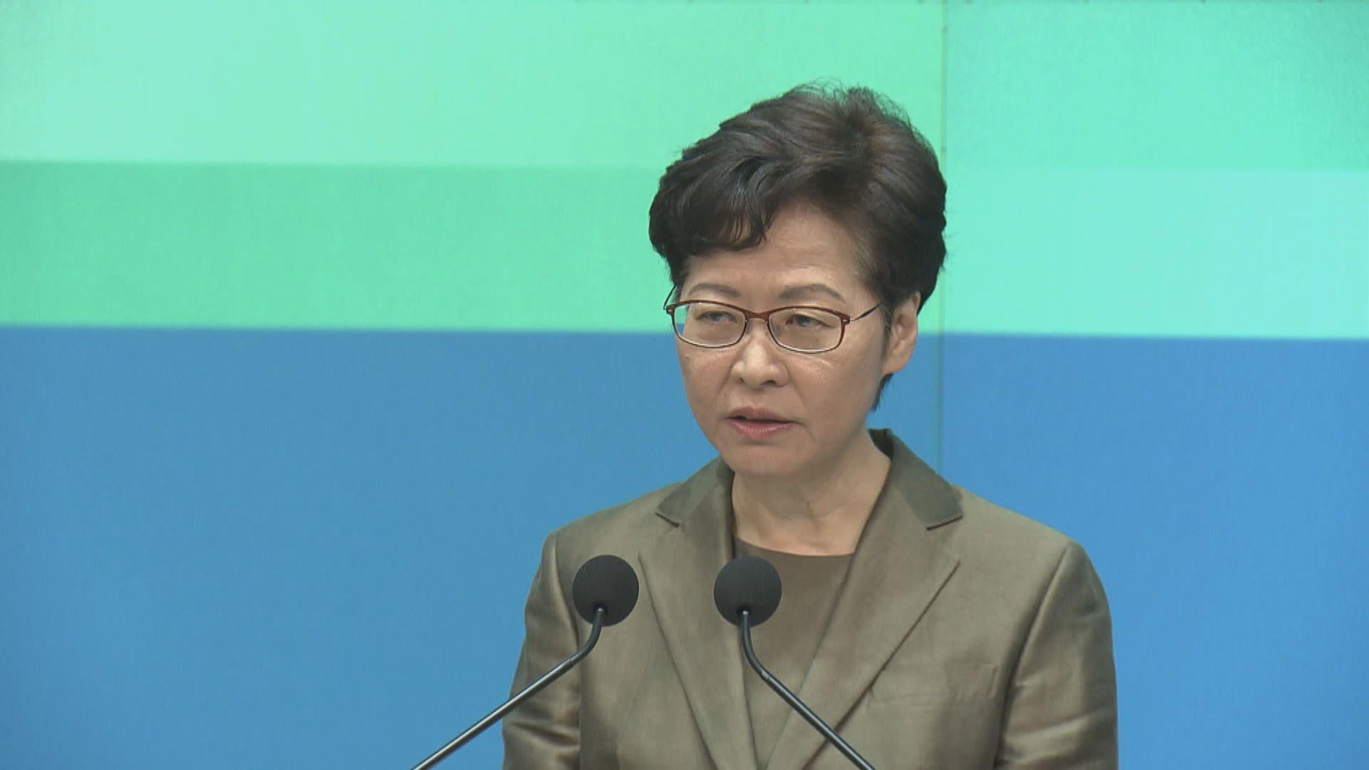 林鄭指國安委根據調查證據裁定不通過鄭松泰選委登記