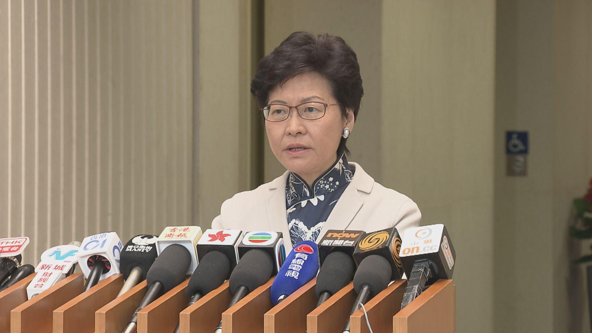 林鄭:朱凱廸參與鄉郊代表提名無效是根據相關選舉條例