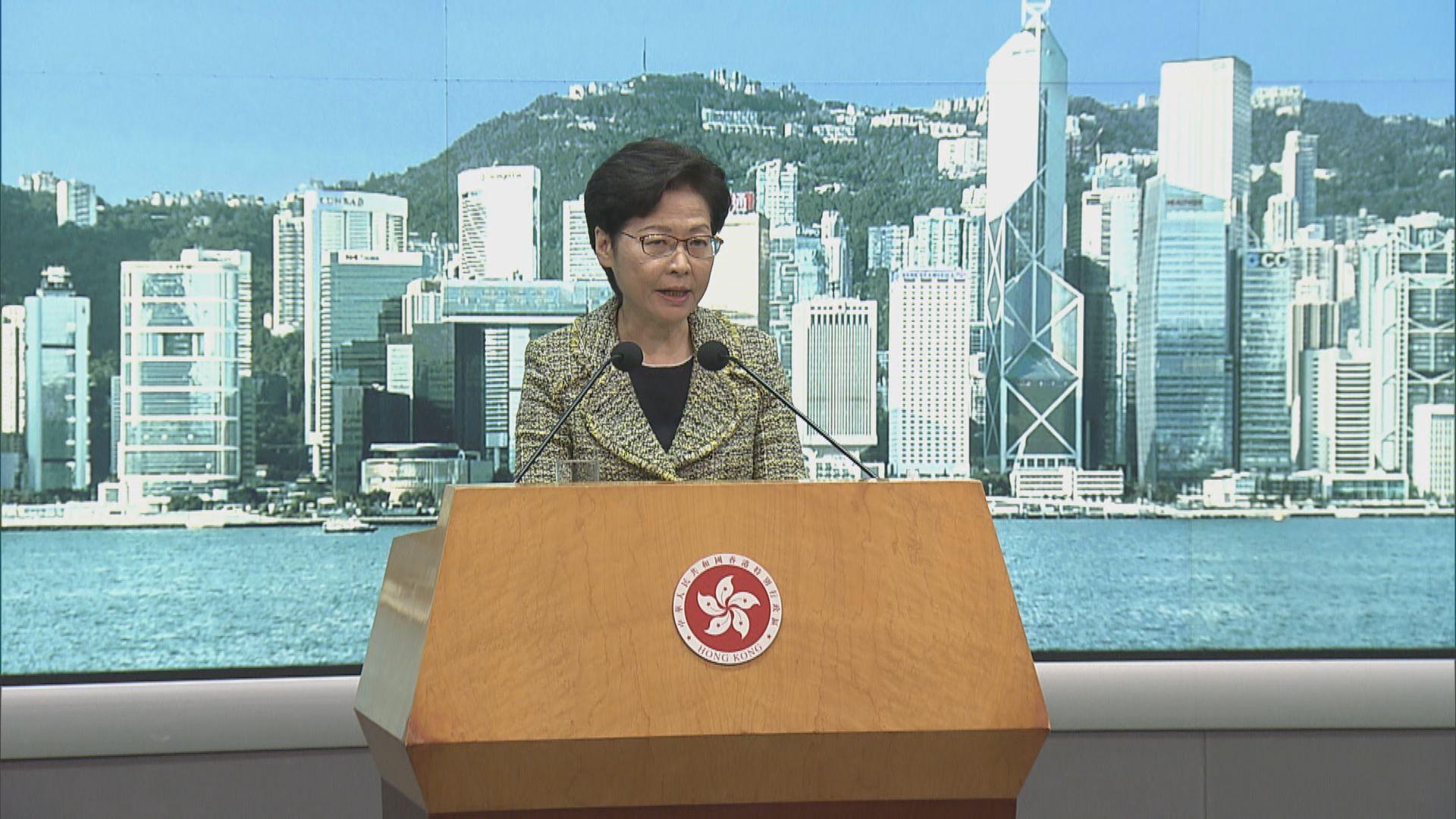 林鄭:若律師會政治凌駕專業會終止關係
