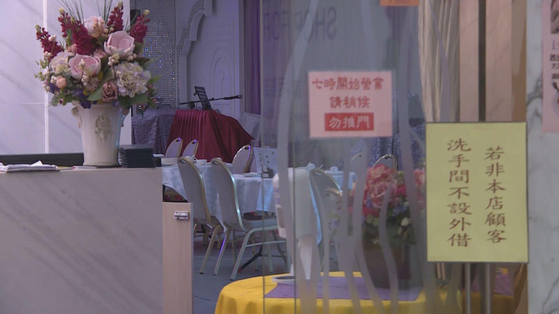 消息:今增約83宗確診 部分室內消閒娛樂場所需關閉
