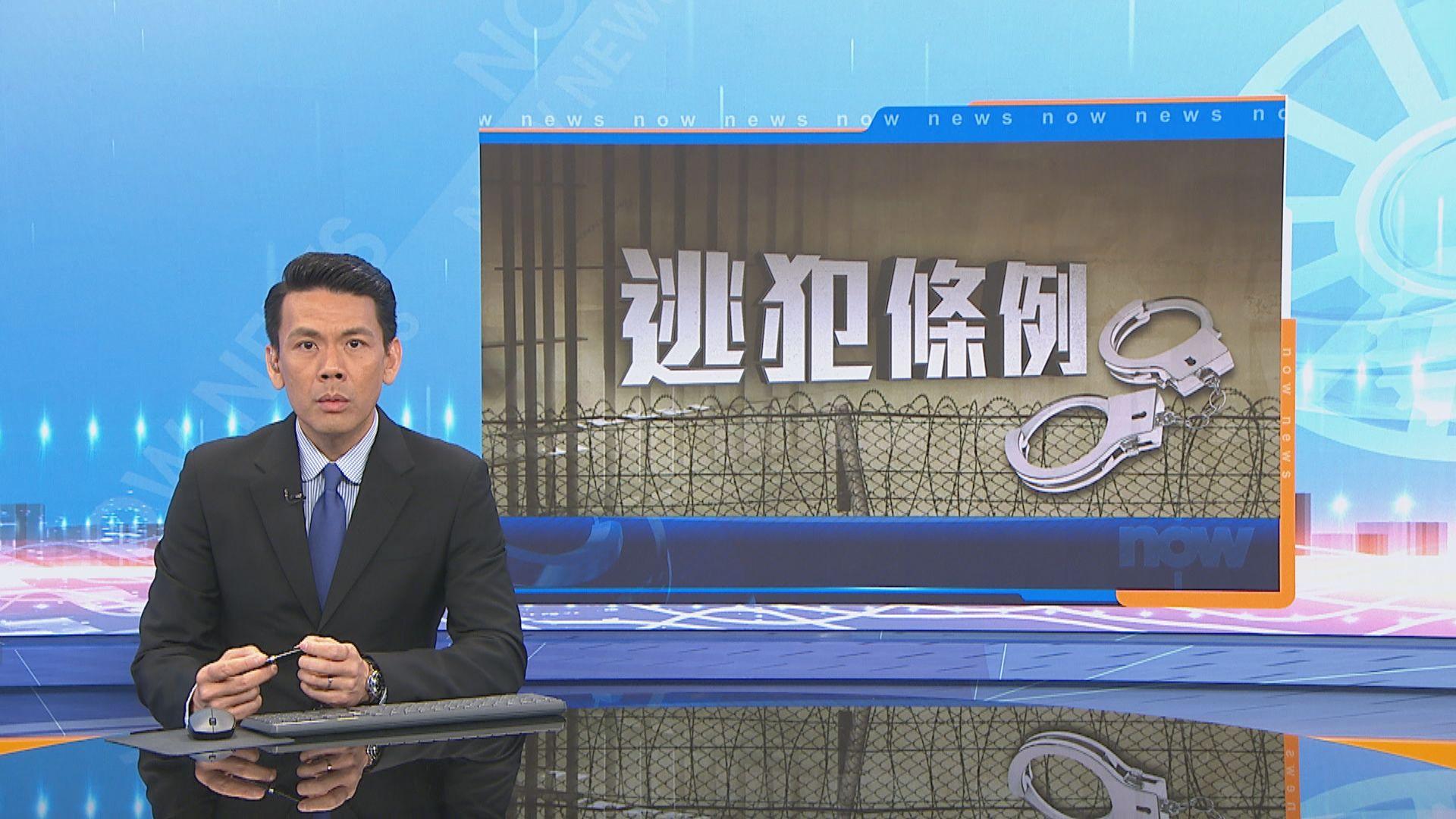 林鄭:無論受到多少政治批評逃犯條例也要做