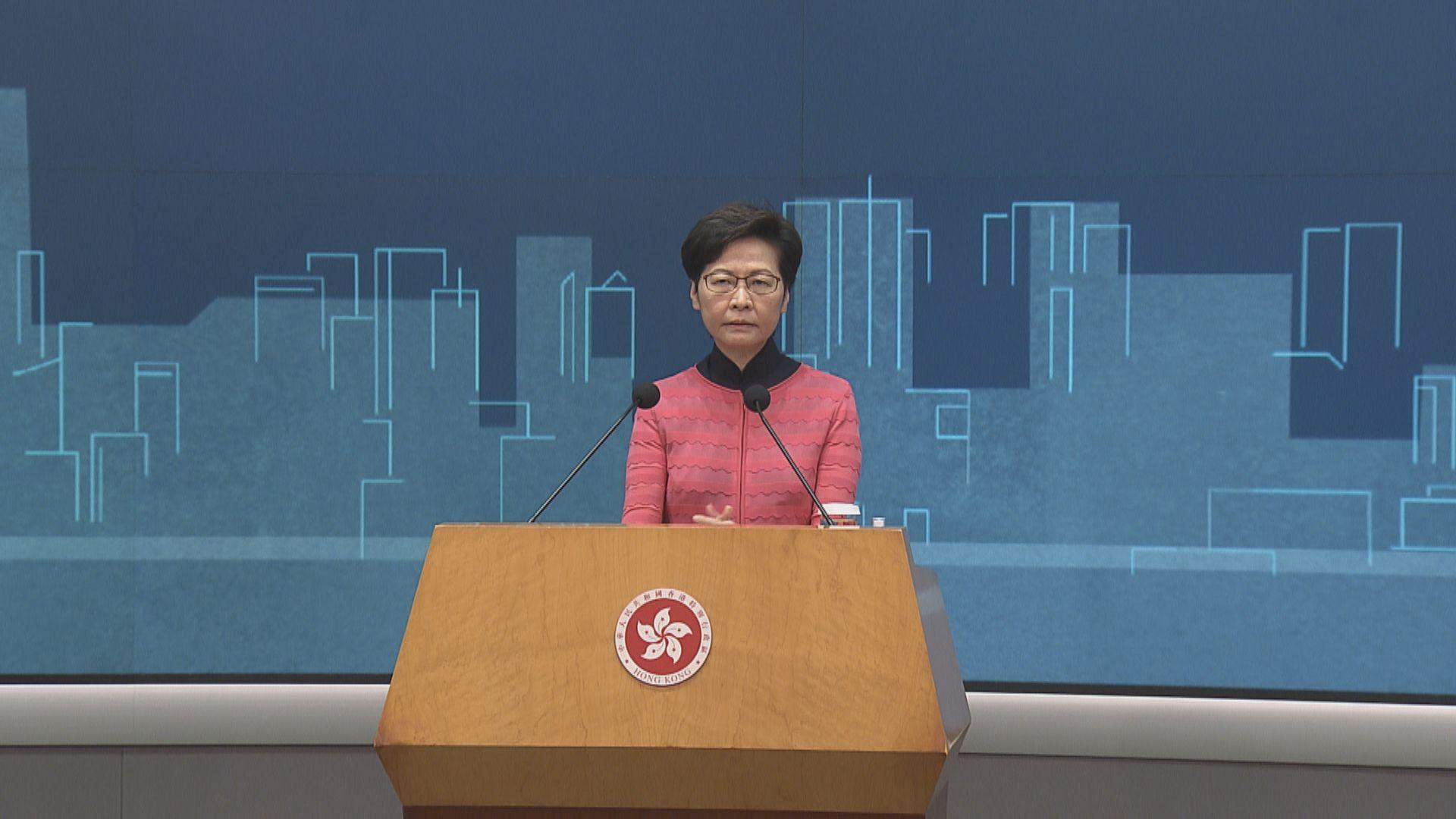 林鄭︰選委會點票問題相當嚴重 向候選人致歉