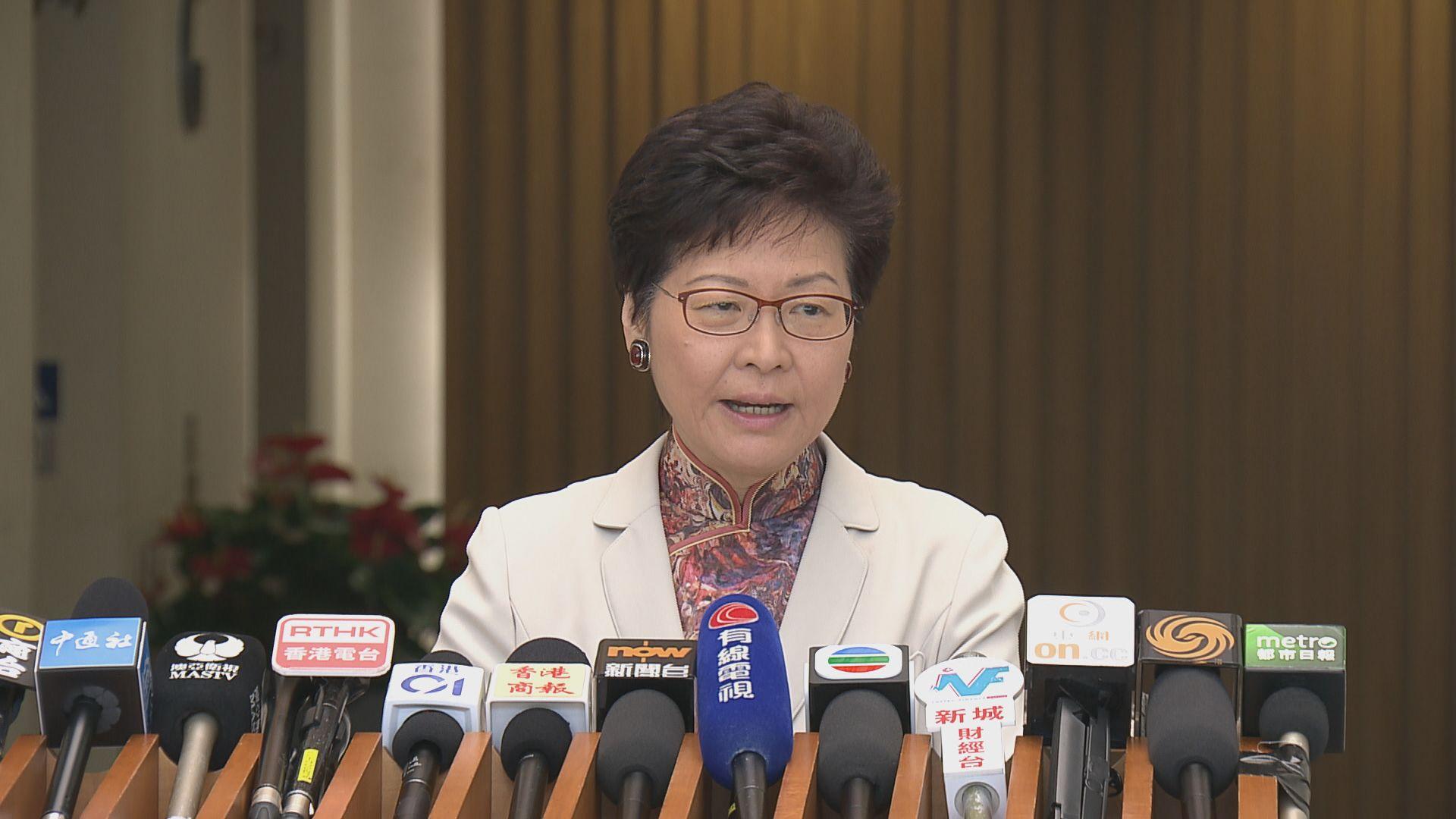 林鄭月娥對吳秋北批法官言論表示遺憾