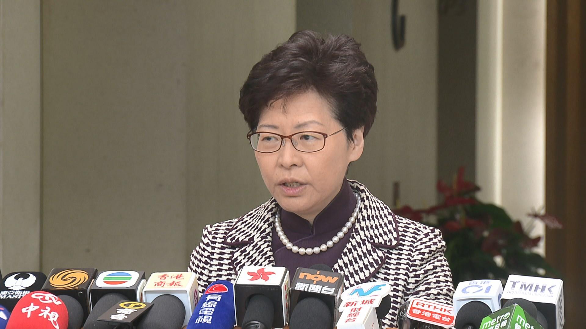 林鄭:政府就修訂逃犯條例聽取商界意見